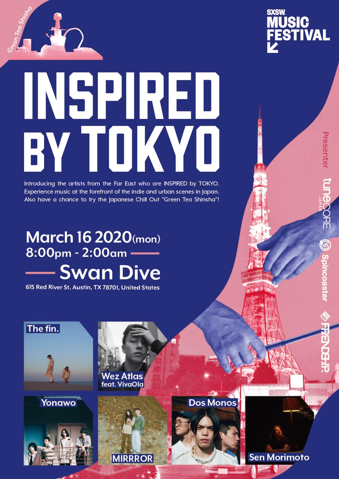 SXSW OFFICIAL SHOWCASE<INSPIRED BY TOKYO>が開催決定!The fin.、Dos Monosらが集結 music200219_inspiredbytokyo_08