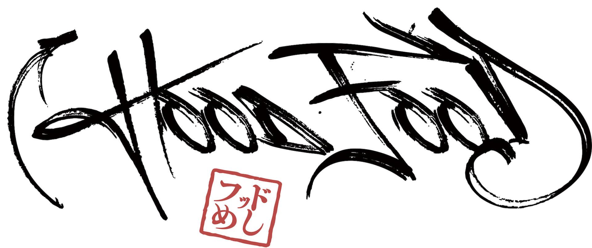 Qeticの新感覚グルメ番組『フッドめし』がスタート!初回は釈迦坊主×MARZY|WWWでのローンチパーティーも video200219_hoodfood_3-2