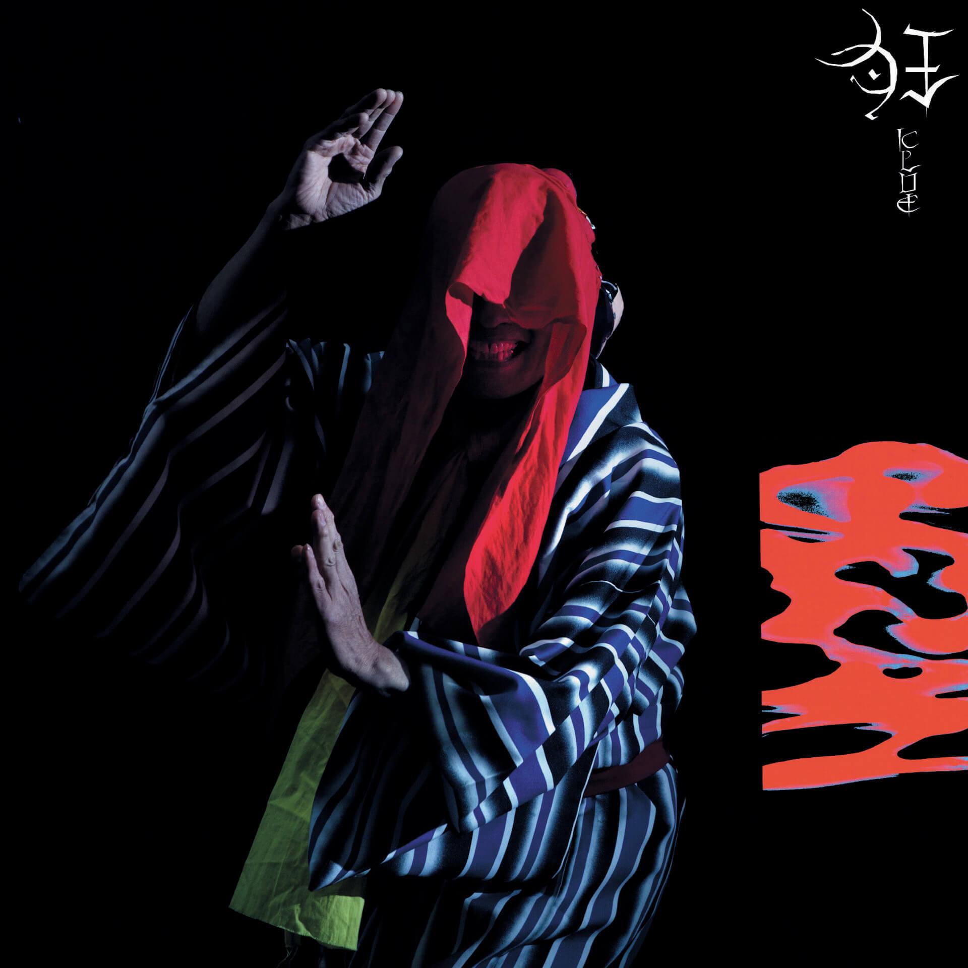 GEZAN最新作『狂(KLUE)』のアナログ12inchが4月18日から全国のレコードショップで発売決定! music200219_gezan_klueep_01