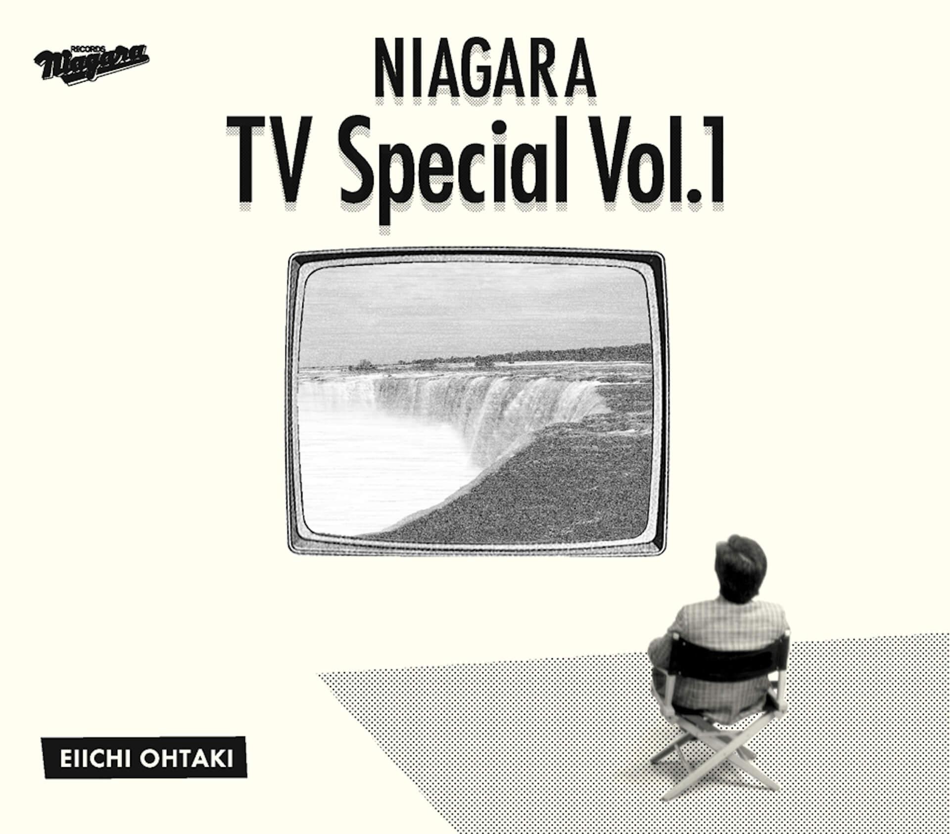 大滝詠一デビュー50周年記念盤『Happy Ending』初回盤に収録されるレア音源集『Niagara TV Special Vol.1』のジャケットが解禁! music200221_niagaratvspecial_1