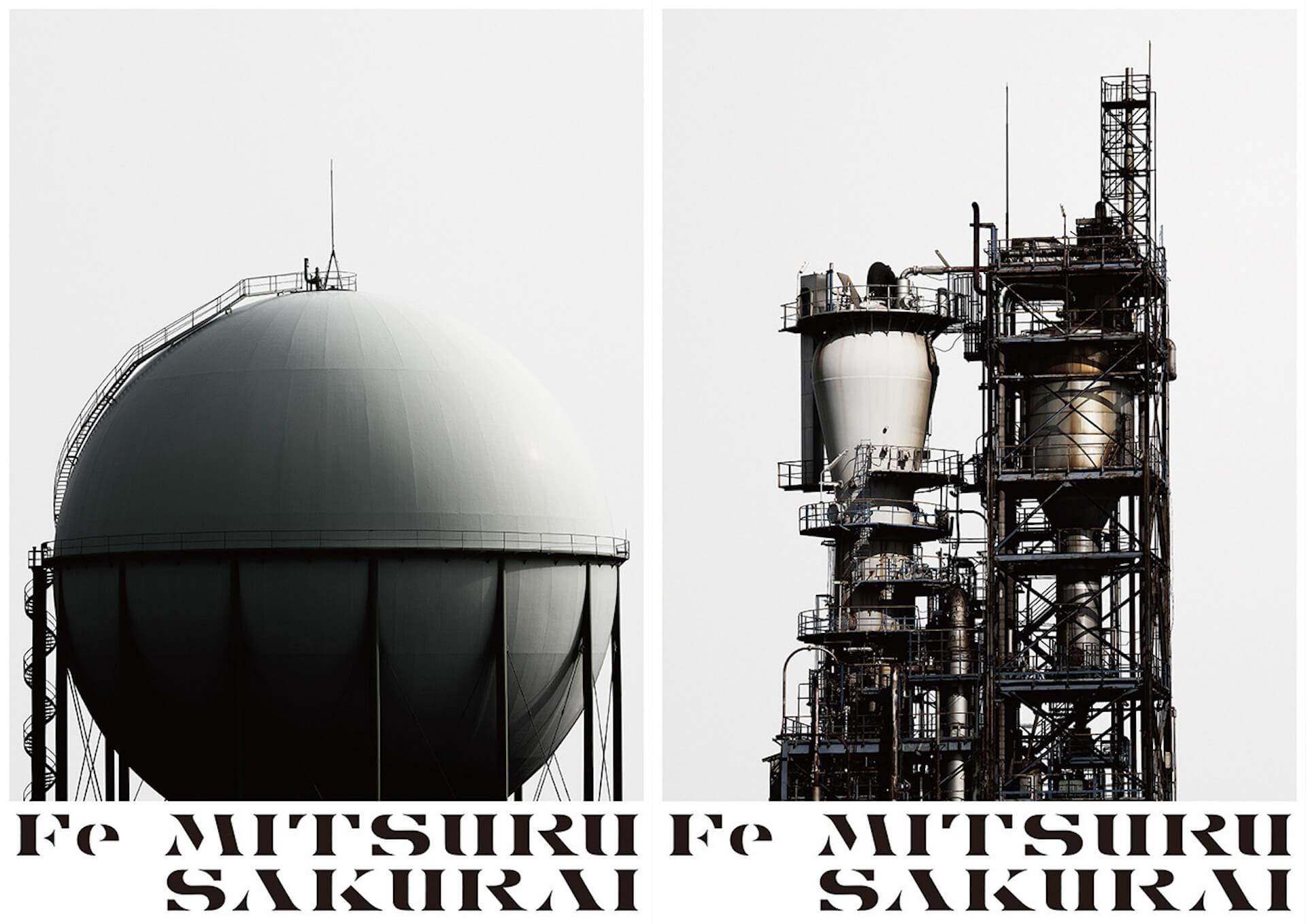 鉄をテーマとする写真家・櫻井充の写真展<Fe>開催決定|東京タワー、スカイツリーも登場する「鉄塔シリーズ」などが展示 ac200225_sakuraimitsuru_fe_02