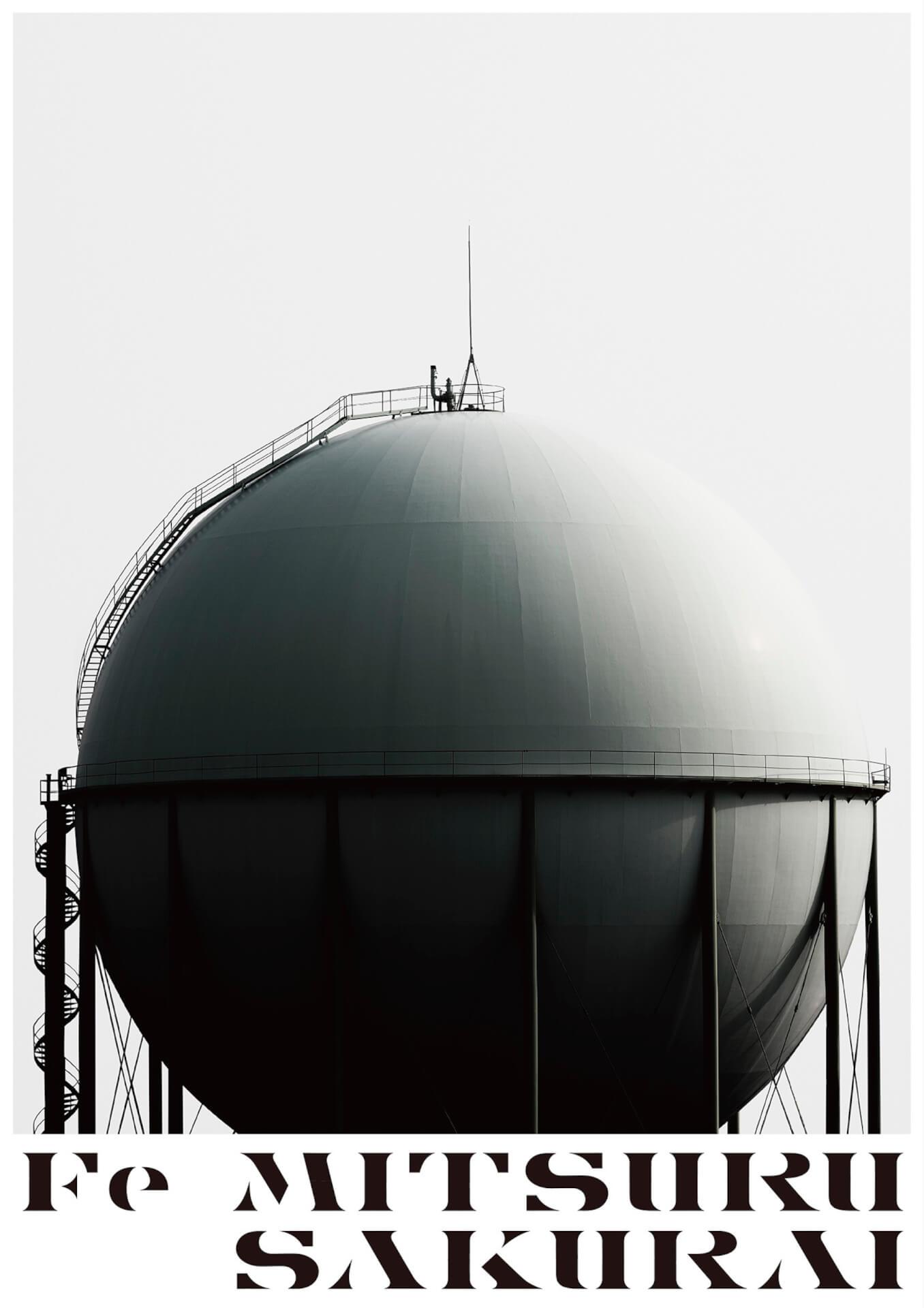 鉄をテーマとする写真家・櫻井充の写真展<Fe>開催決定|東京タワー、スカイツリーも登場する「鉄塔シリーズ」などが展示 ac200225_sakuraimitsuru_fe_04