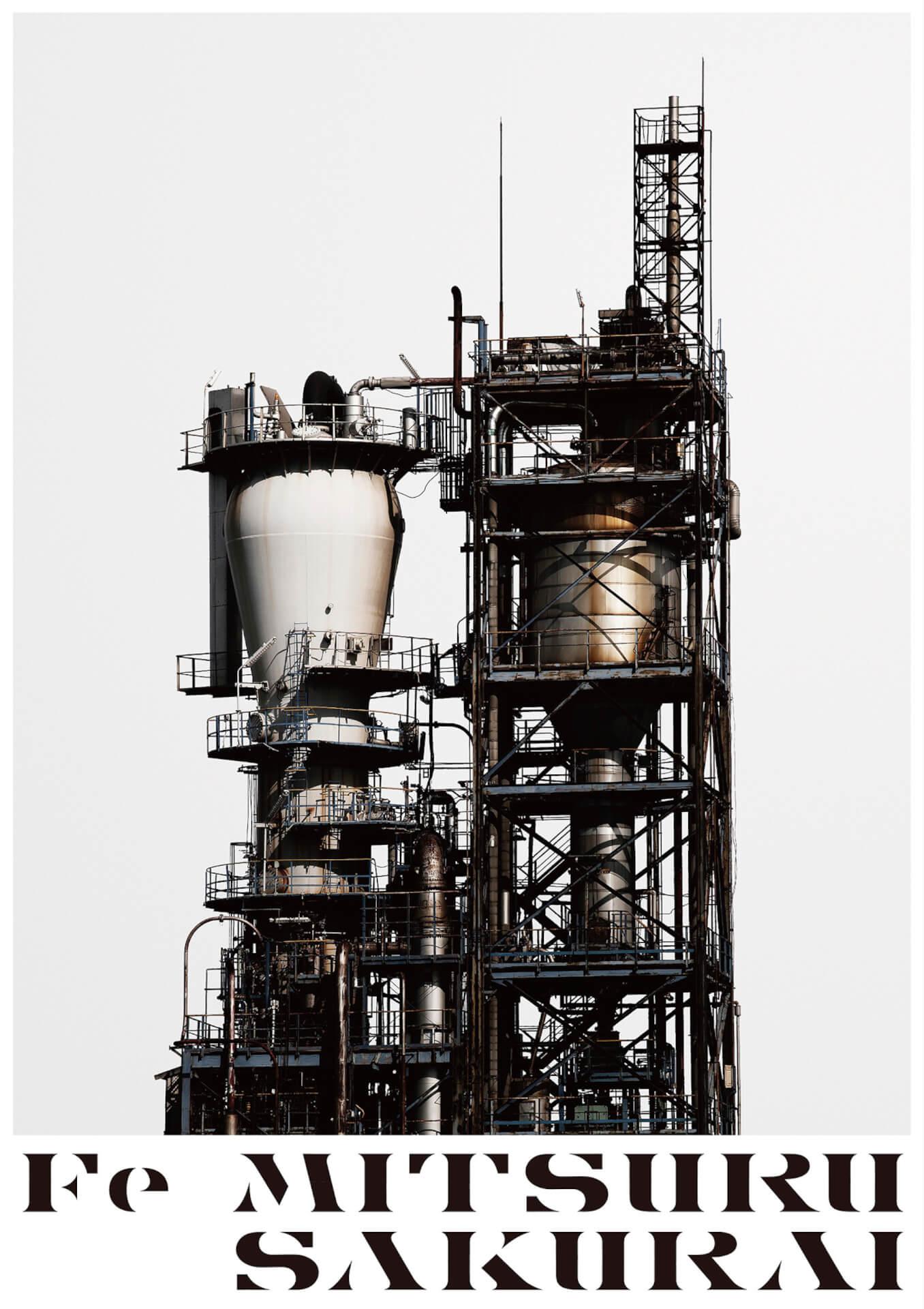鉄をテーマとする写真家・櫻井充の写真展<Fe>開催決定|東京タワー、スカイツリーも登場する「鉄塔シリーズ」などが展示 ac200225_sakuraimitsuru_fe_05