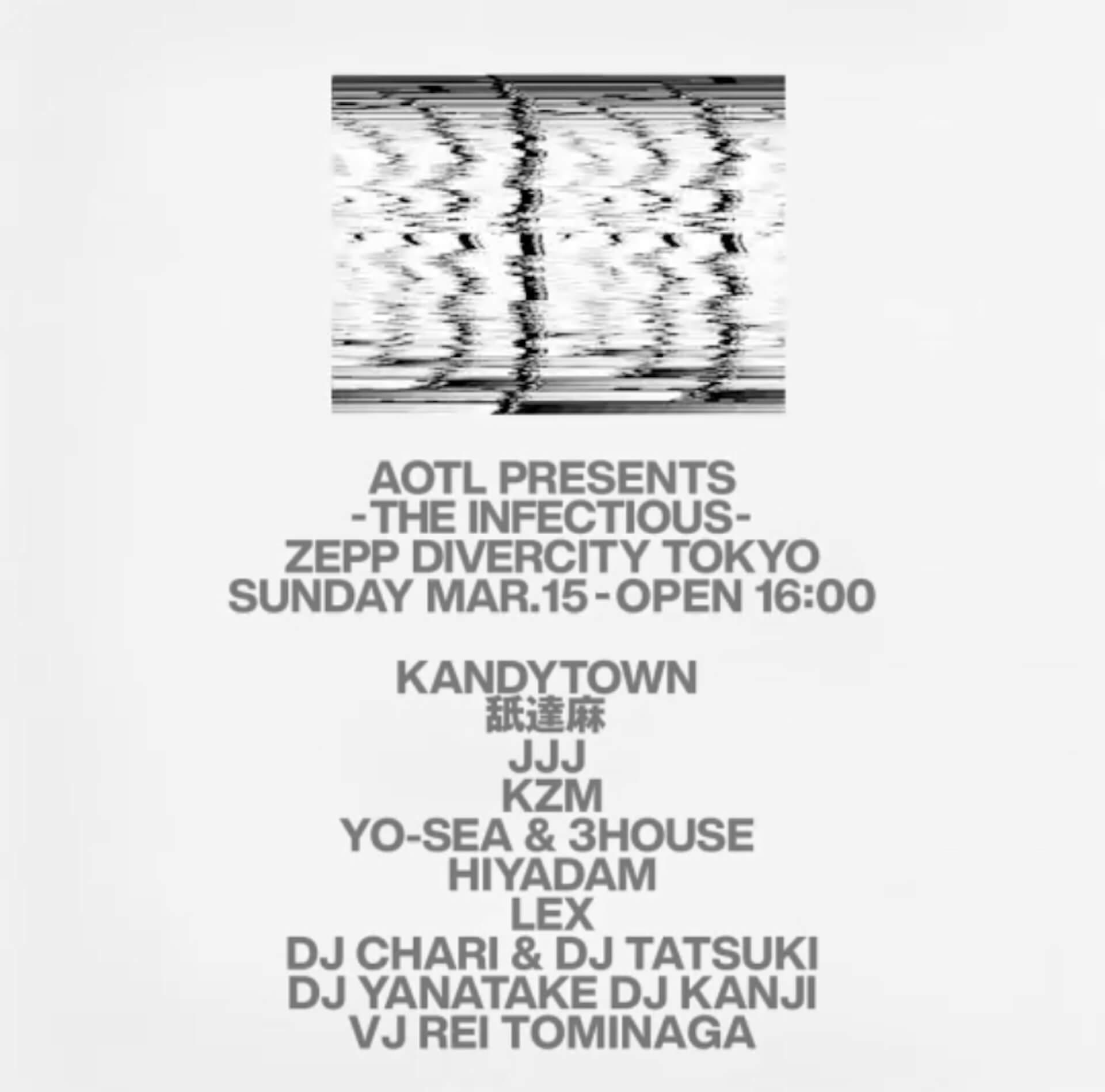 舐達麻、kZmら出演の<THE INFECTIOUS>がZEPP DIVERCITY TOKYOで初開催!追加ゲストにJJJが登場 music200225_the_infectious_01