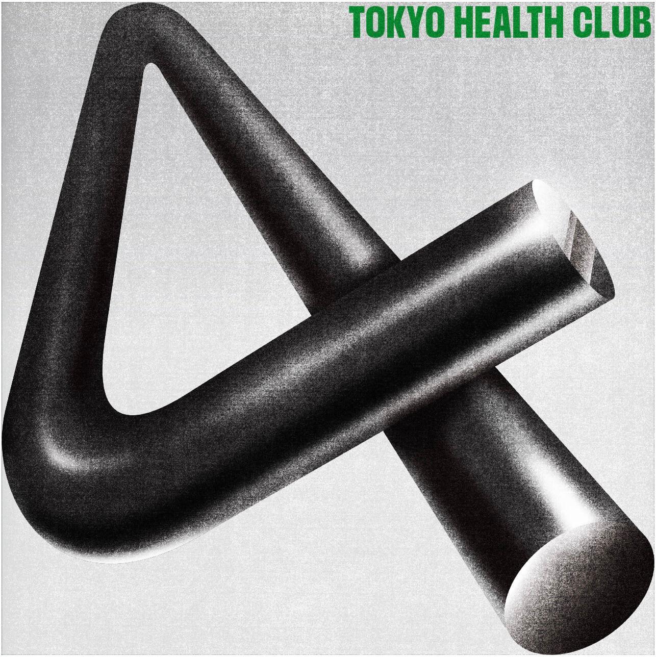 TOKYO HEALTH CLUBが4年ぶりにアルバム『4』をリリース!羊文学Vo.塩塚モエカ、CHAPAHが客演 music200227_tokyohealthclub_01