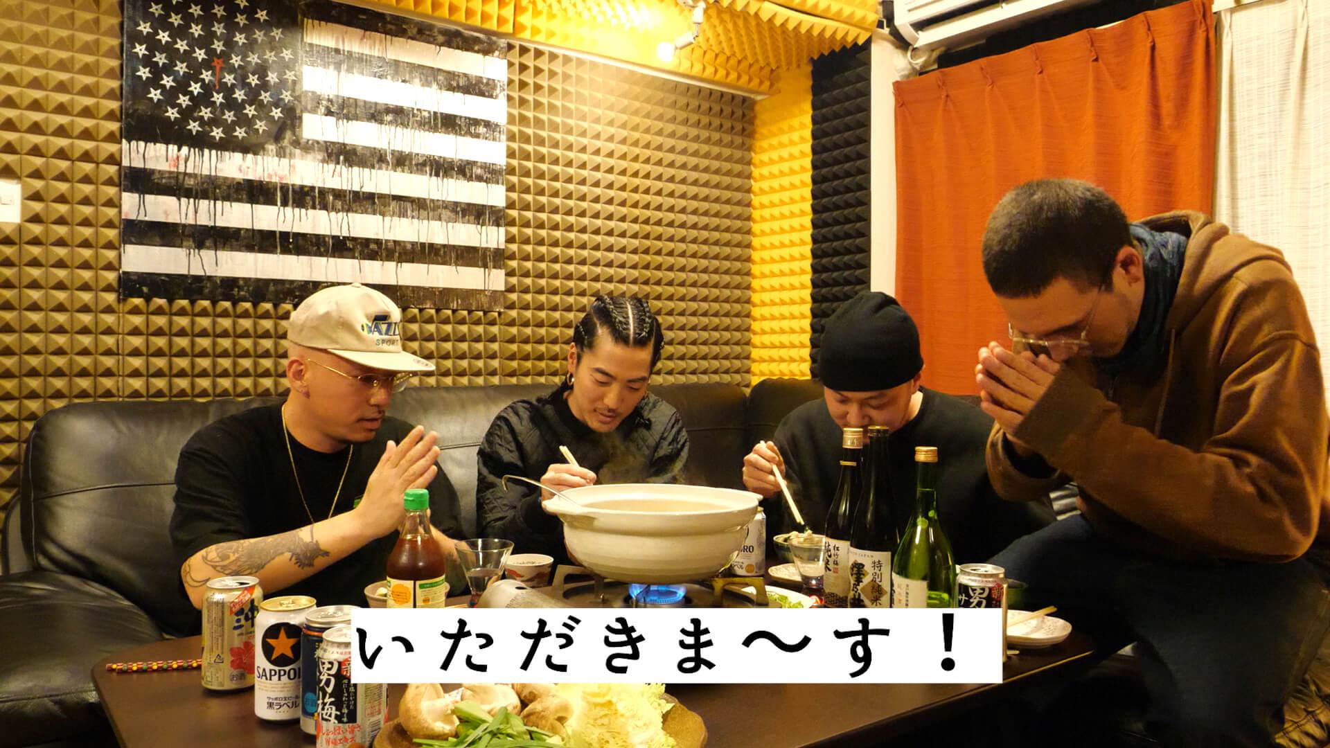 フッドめし - HoodFood #04 Kojoe × DoubleDouble video200226_hoodfood4_5