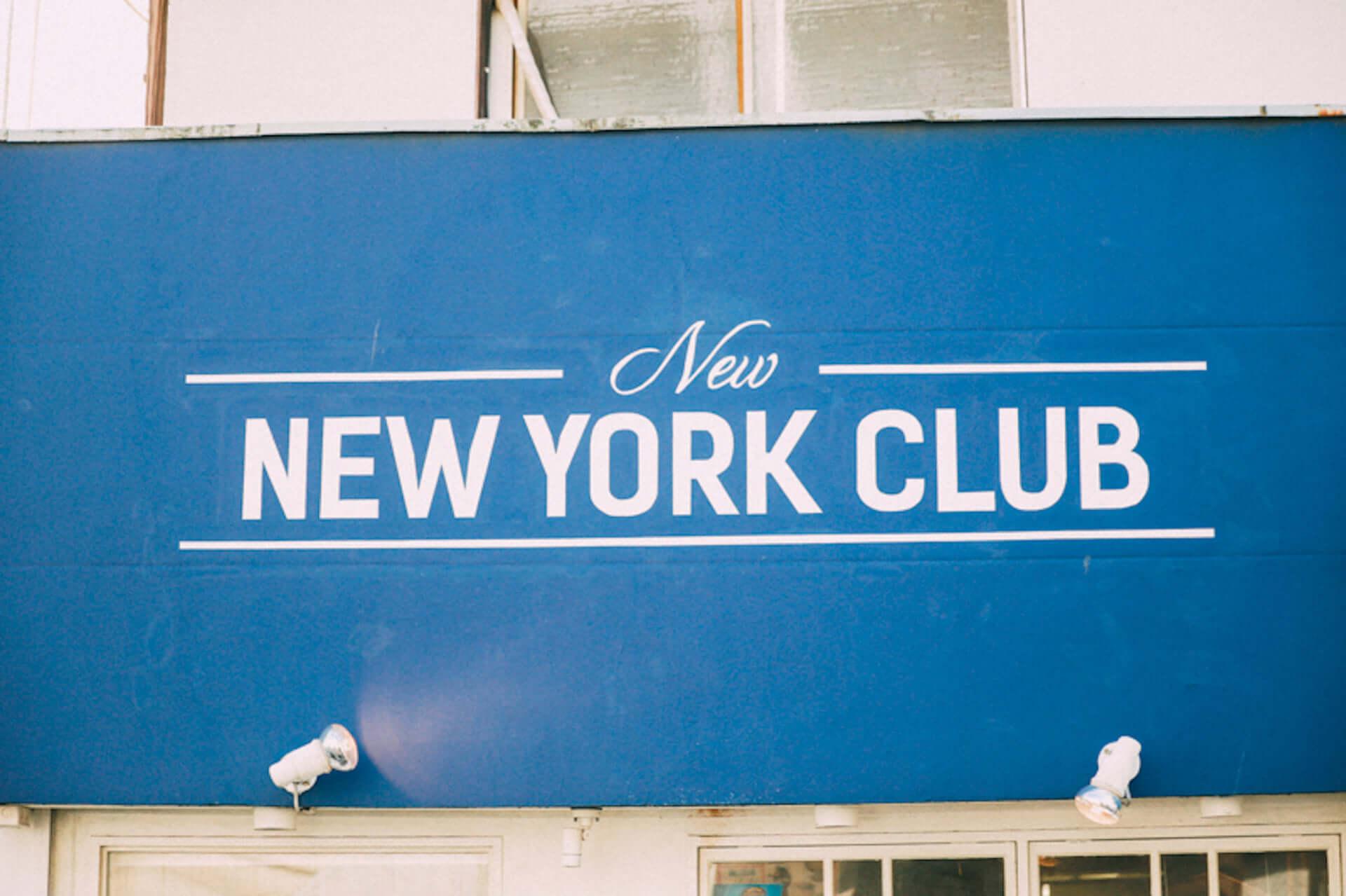 コウキシン女子の初体験vol.13老月ミカ:O 代官山 / NEW NEW YORK CLUB pickup190228_koukishinjyoshi_25-1920x1279