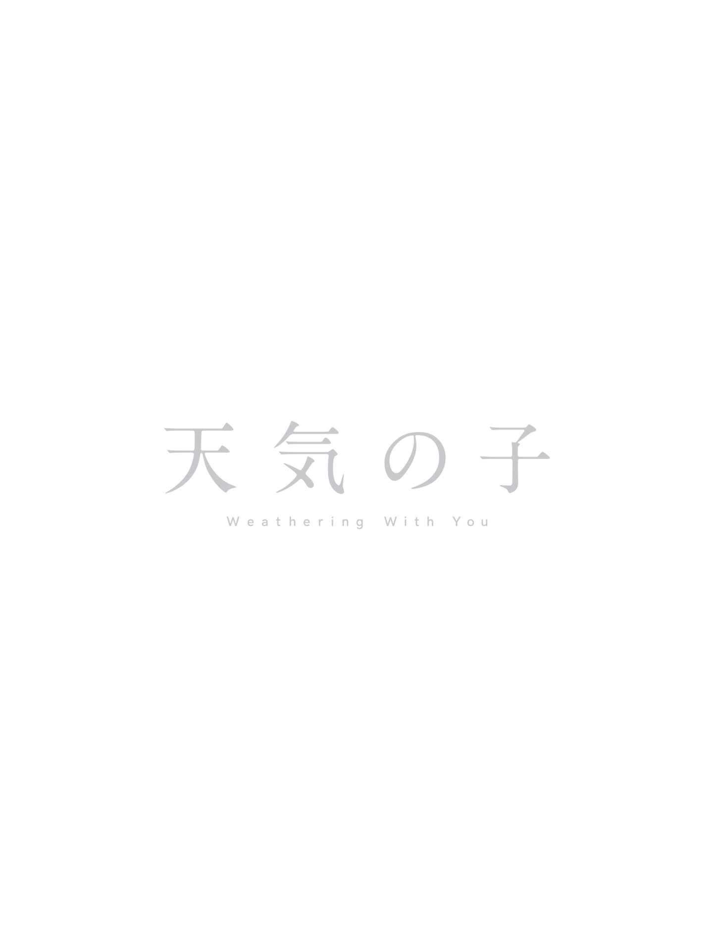 『天気の子』創作の秘密が明かされる!?新海誠監督講演会「『天気の子』ー物語の起点ー」Blu-ray特典映像の一部が公開 film200227_tenkinoko_kouenkai_04