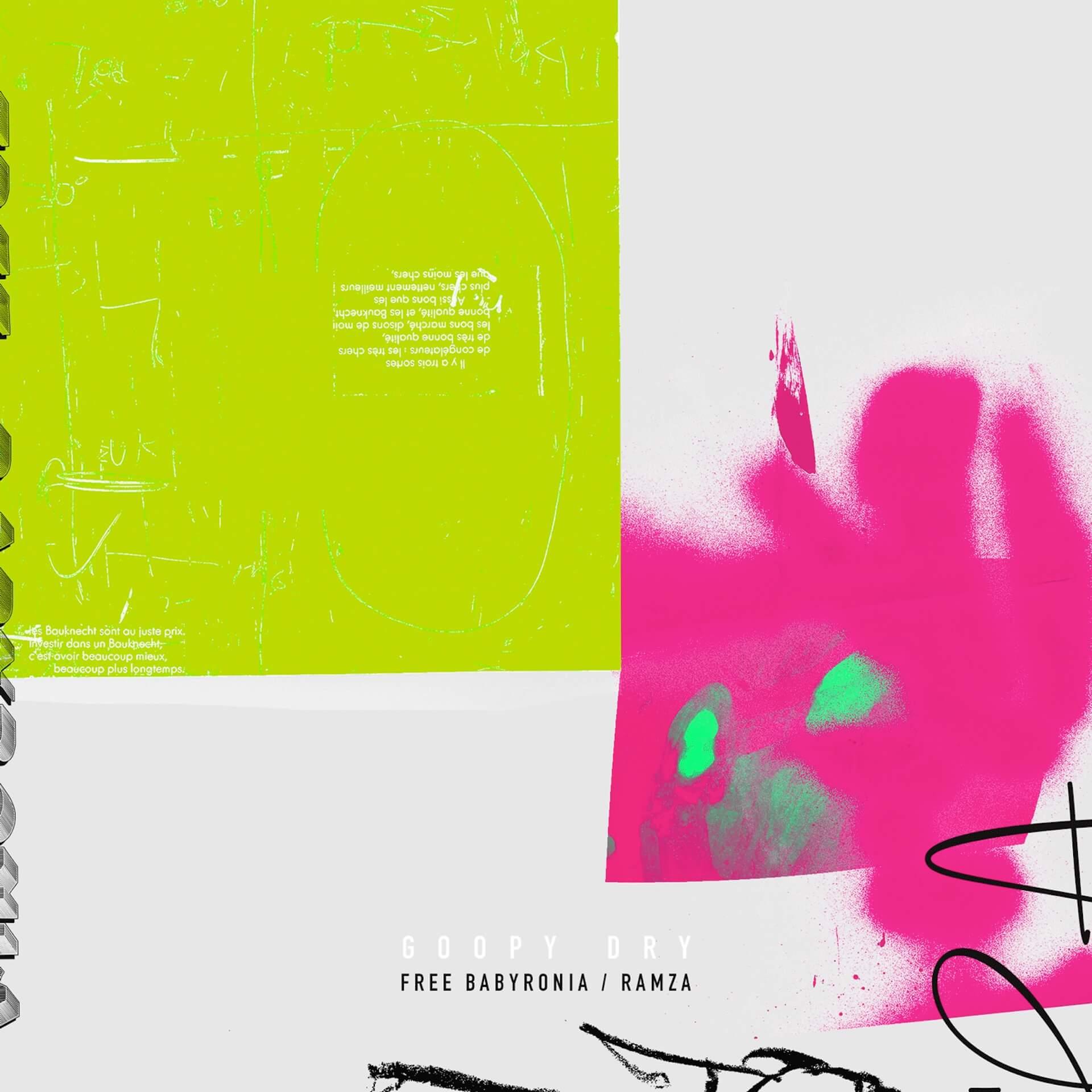 Campanellaの盟友Free BabyroniaとRamzaによるsplit EP『GOOPY DRY』が〈AUN Mute〉よりリリース GOOPY-DRY