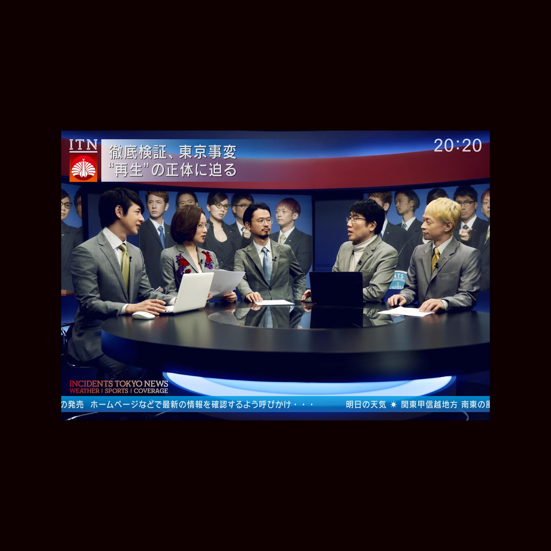 『名探偵コナン 緋色の弾丸』の主題歌を務めるのは東京事変!椎名林檎作詞作曲「永遠の不在証明」を起用した最新予告篇解禁 film200228_conan_tokyoincident_1