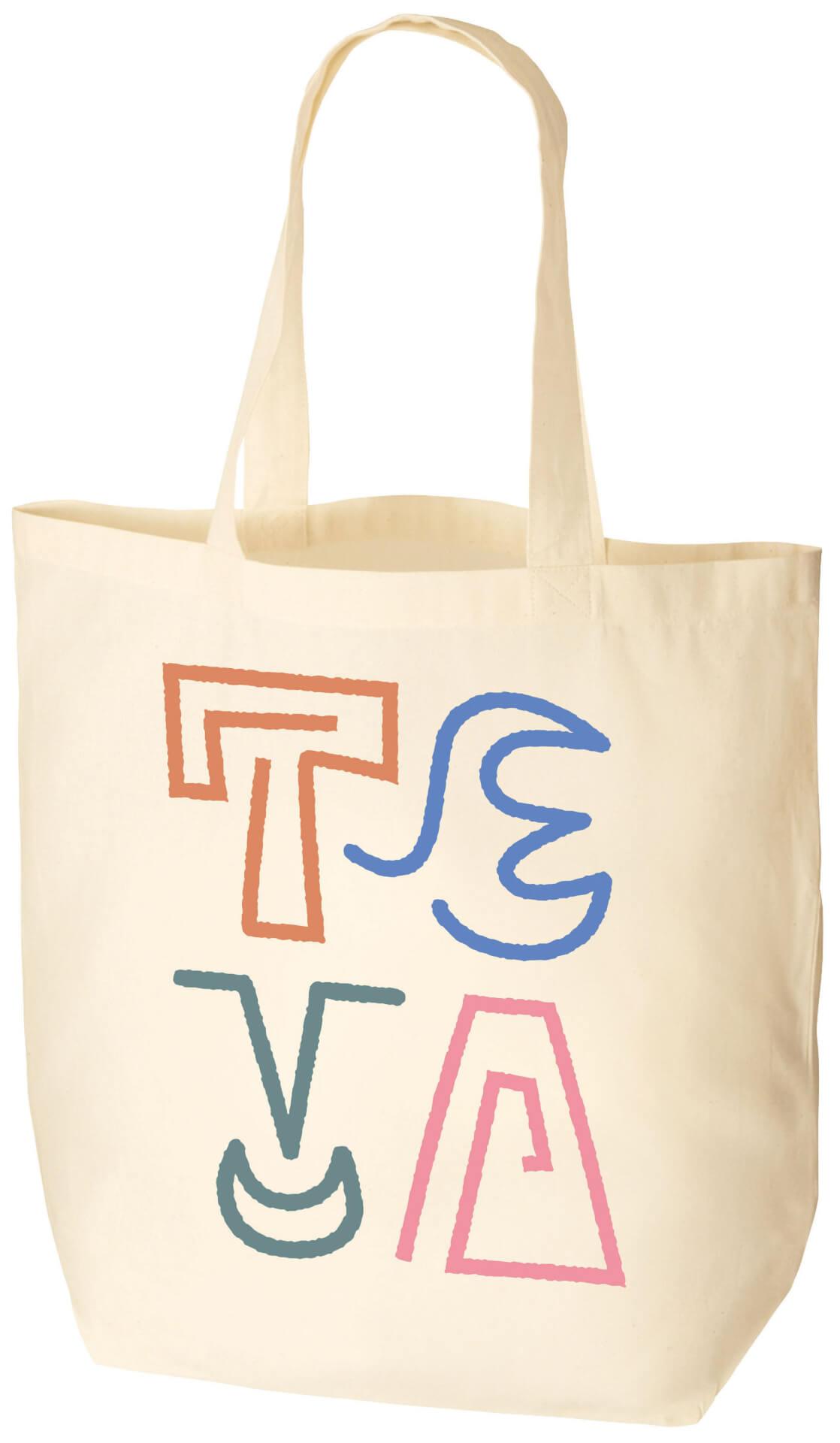 Tevaのアイテムをコーディネートした写真をInstagramに投稿して冒険の旅へ!<STRAP IN TO FREEDOM #テバと冒険>スタート life200228_teva_1