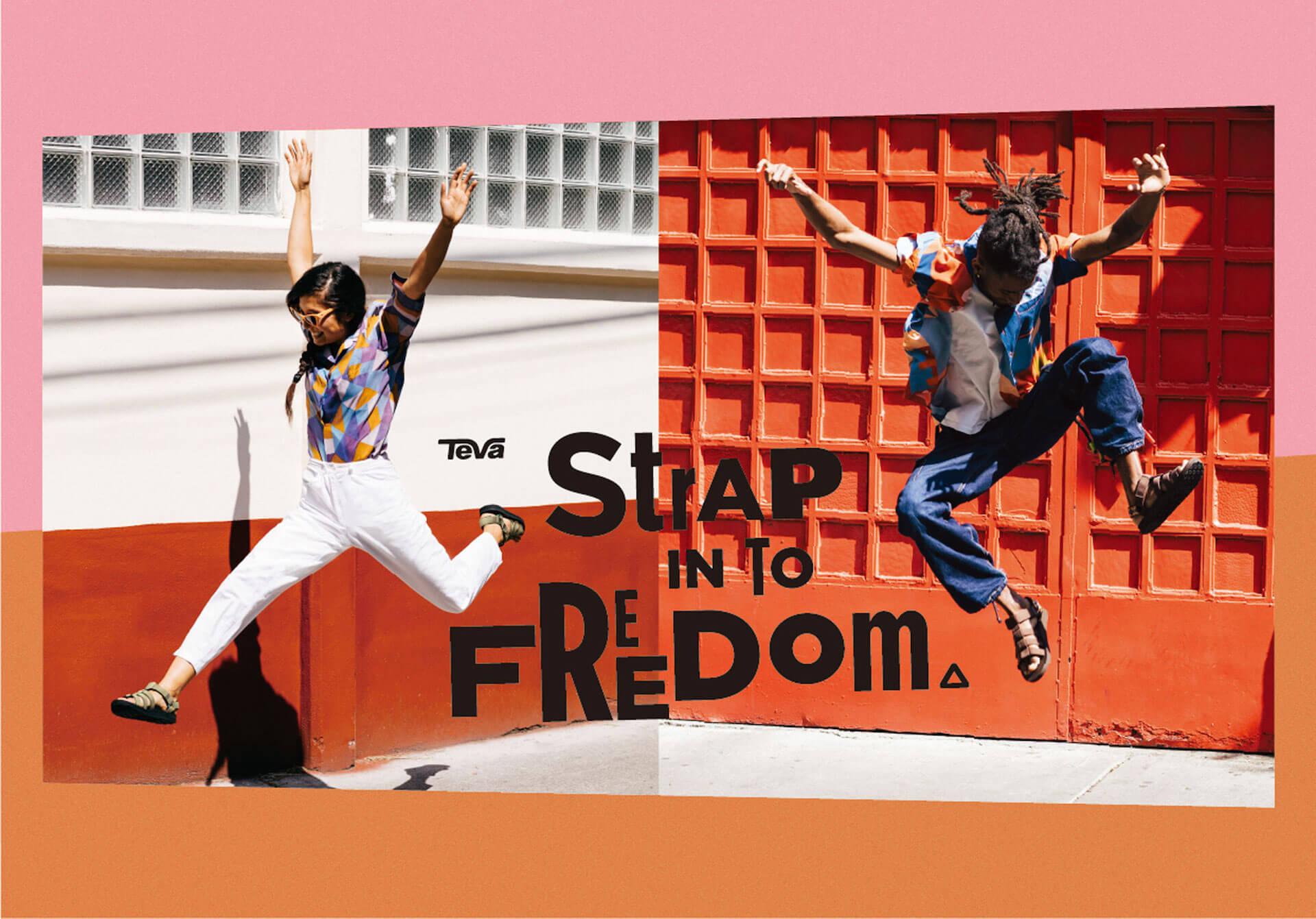Tevaのアイテムをコーディネートした写真をInstagramに投稿して冒険の旅へ!<STRAP IN TO FREEDOM #テバと冒険>スタート life200228_teva_2