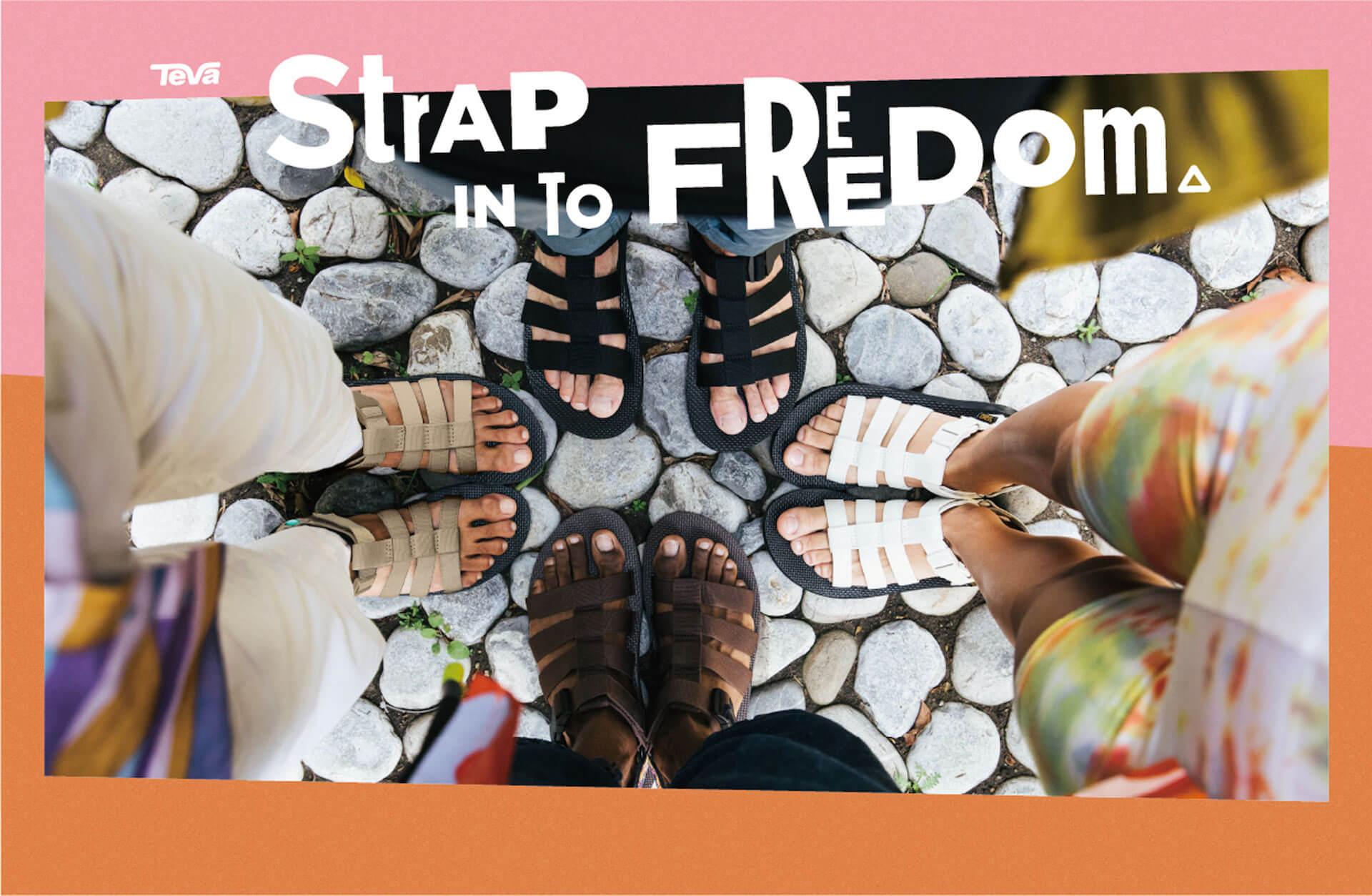 Tevaのアイテムをコーディネートした写真をInstagramに投稿して冒険の旅へ!<STRAP IN TO FREEDOM #テバと冒険>スタート life200228_teva_4