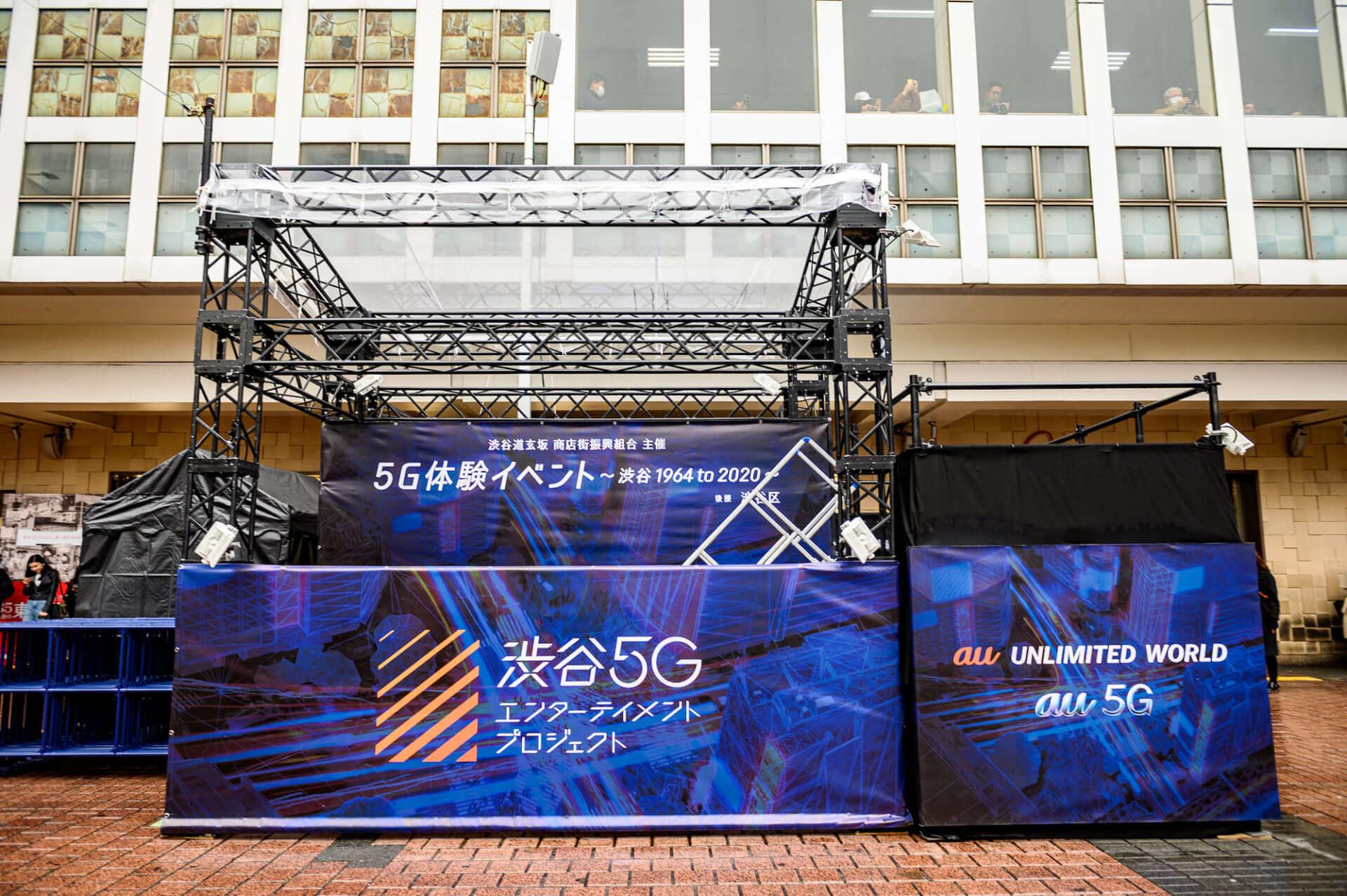 渋谷が5G×エンタメで盛り上がる!「渋谷5Gエンターテイメントプロジェクト」始動|キックオフパーティーにダレン・エマーソン、Licaxxxら登場 music200128_5g_3806-1920x1277