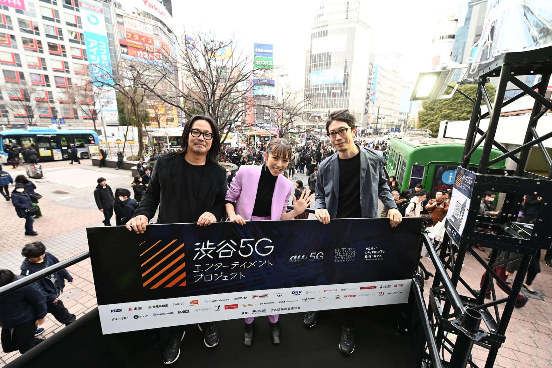 渋谷が5G×エンタメで盛り上がる!「渋谷5Gエンターテイメントプロジェクト」始動|キックオフパーティーにダレン・エマーソン、Licaxxxら登場 music200128_5g_4382-1920x1279