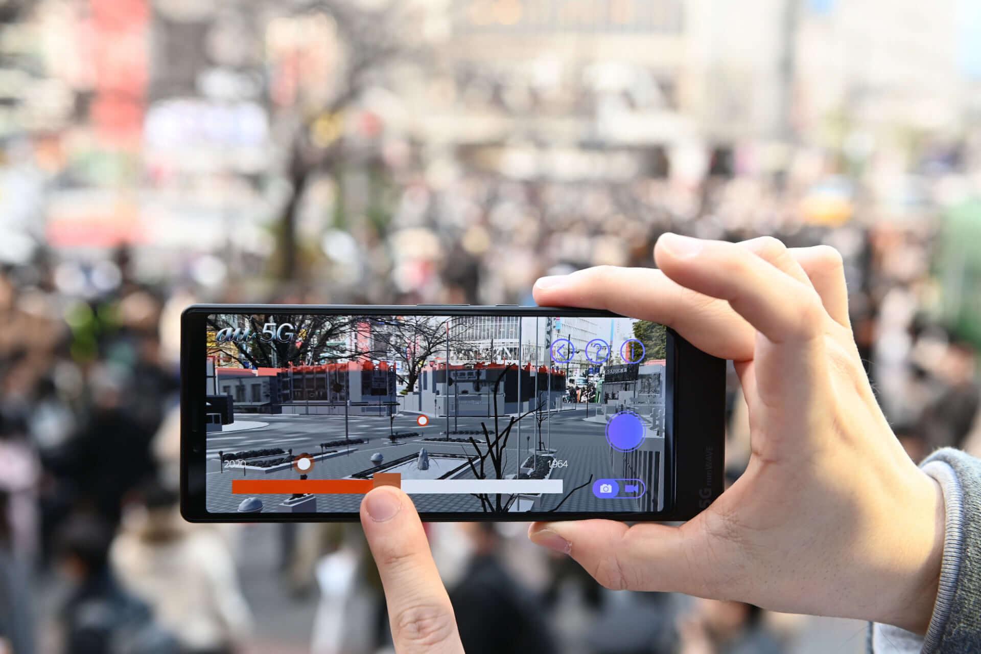 渋谷が5G×エンタメで盛り上がる!「渋谷5Gエンターテイメントプロジェクト」始動|キックオフパーティーにダレン・エマーソン、Licaxxxら登場 music200128_5g_4504-1920x1279
