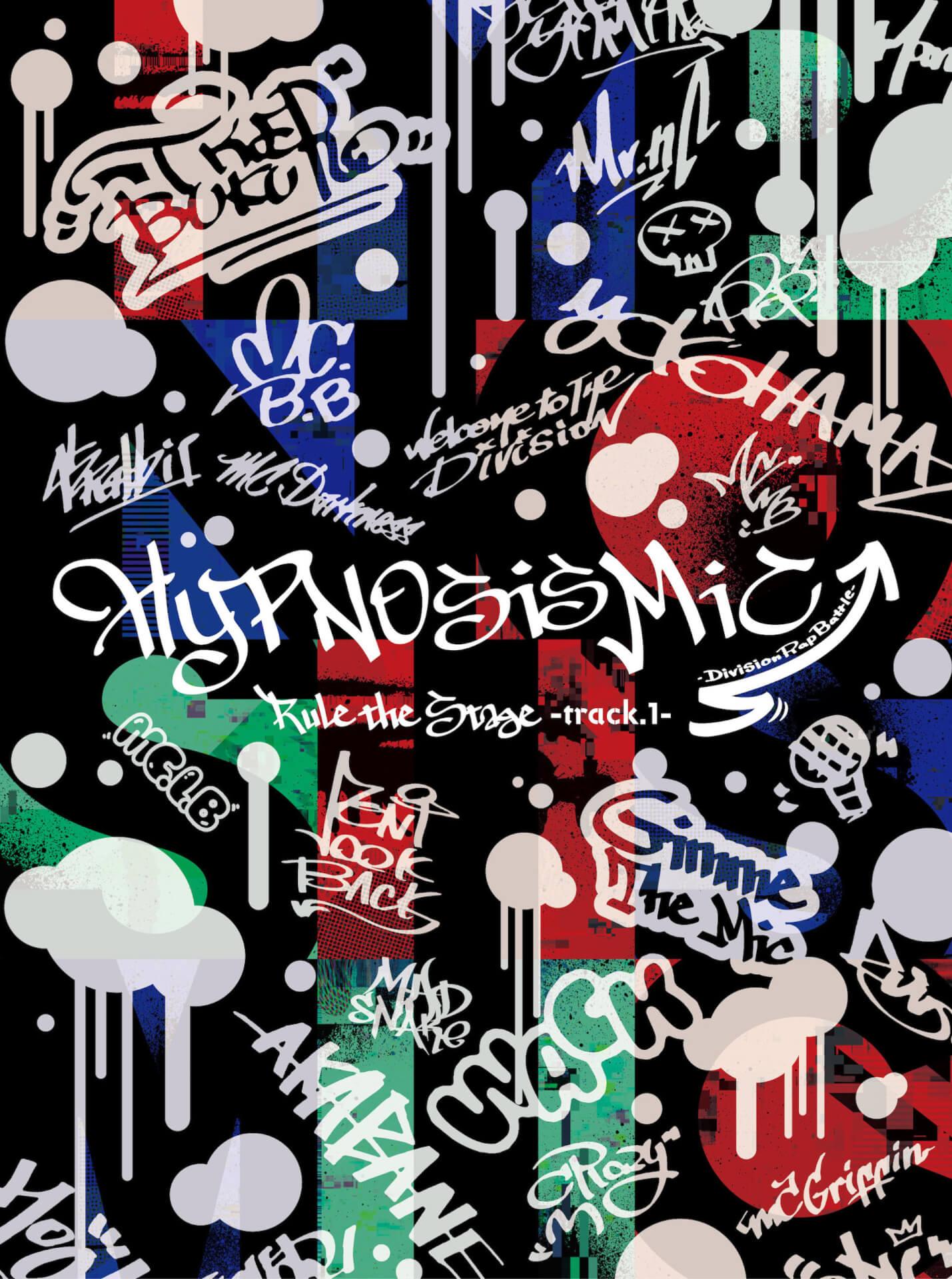 昨年上演された舞台「ヒプノシスマイク」track.1のBlu-ray&DVDパッケージとビジュアルブック表紙が公開! art200228_hypnosismic_3