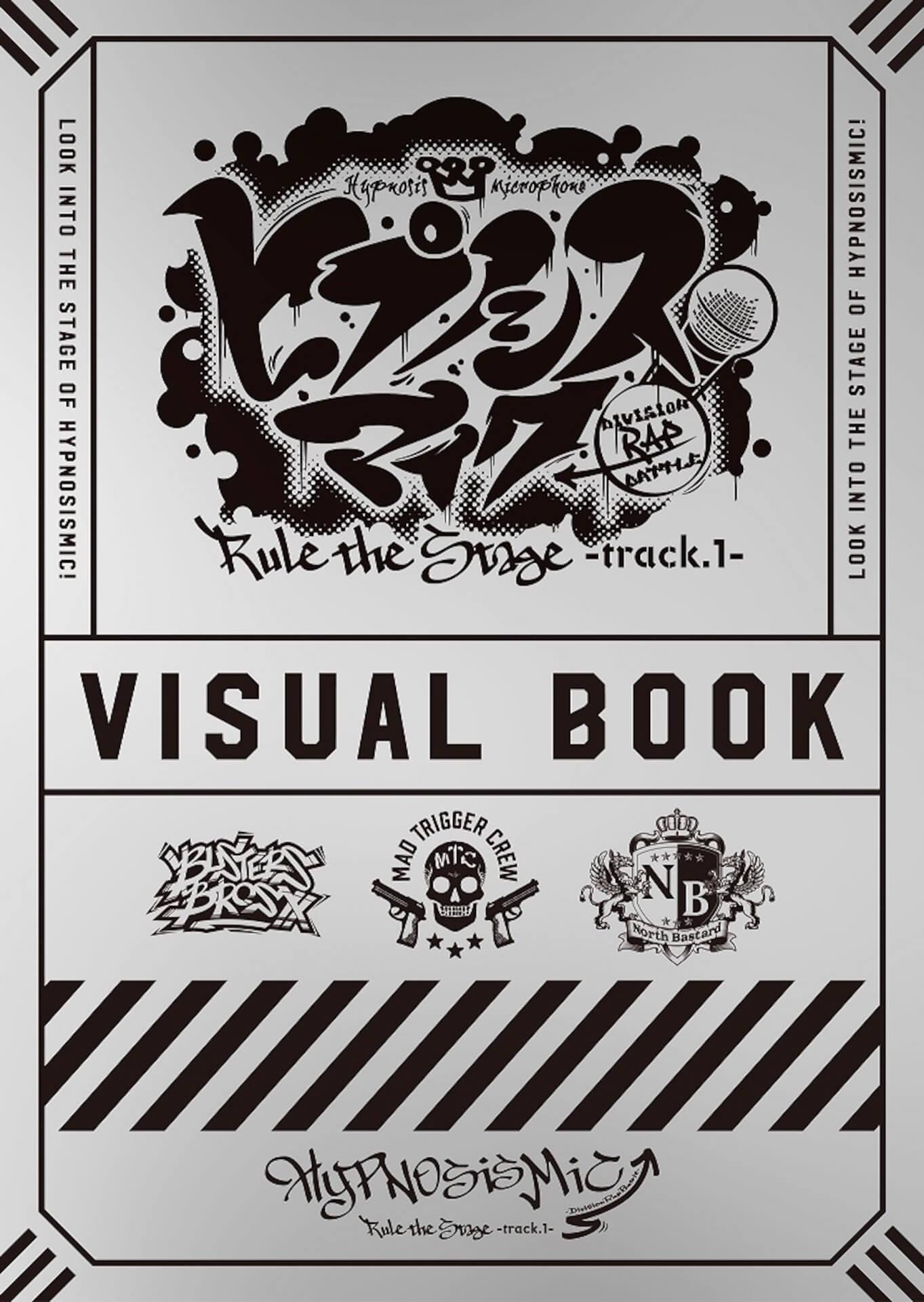 昨年上演された舞台「ヒプノシスマイク」track.1のBlu-ray&DVDパッケージとビジュアルブック表紙が公開! art200228_hypnosismic_7