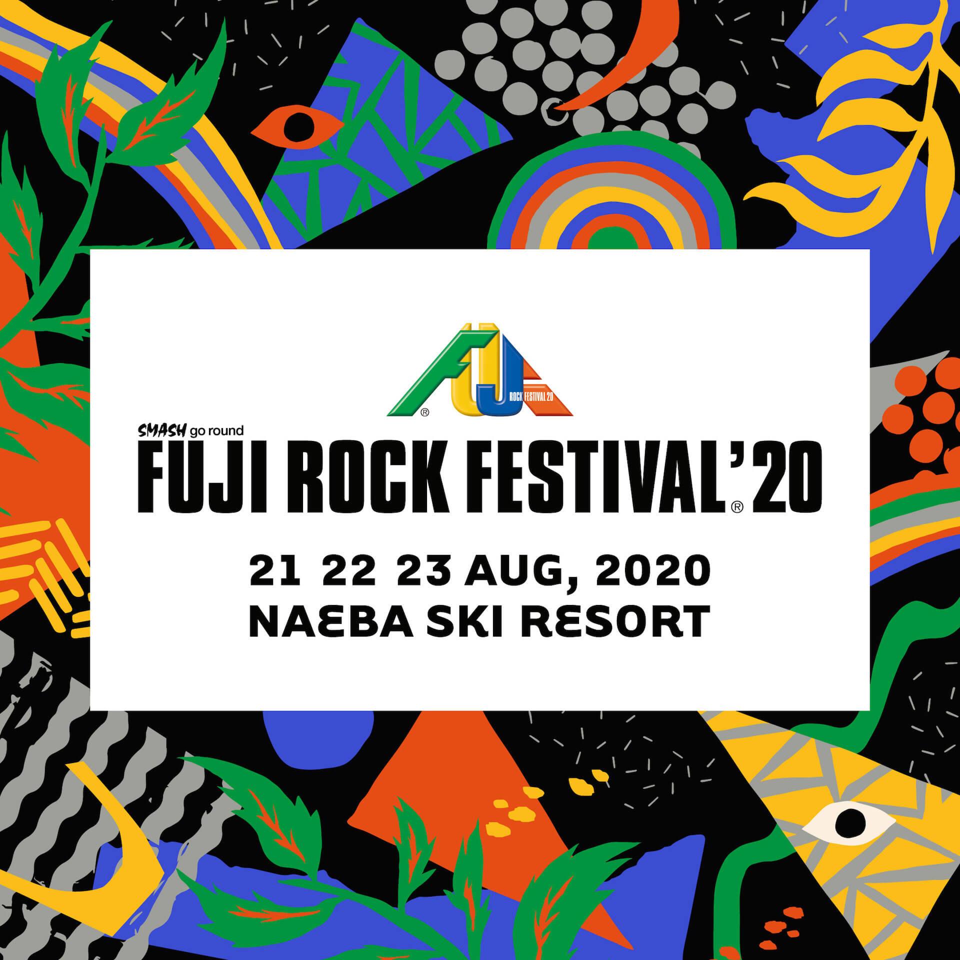 <FUJI ROCK FESTIVAL '20>のチケット第1次先行販売がコロナウイルスの影響で延期に|第1弾アーティスト発表日時解禁! music200302_fujirock_main
