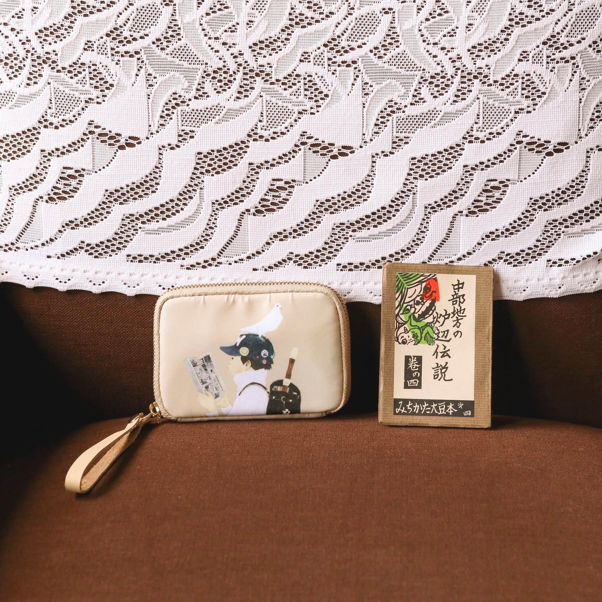 ほぼ日と松本大洋がコラボ!『ぼくとマンガ』のイラストがプリントされた収納力豊富な「引き出しポーチ」4種が発売中 lf200302_matsumototaiyou_hobonichi_06