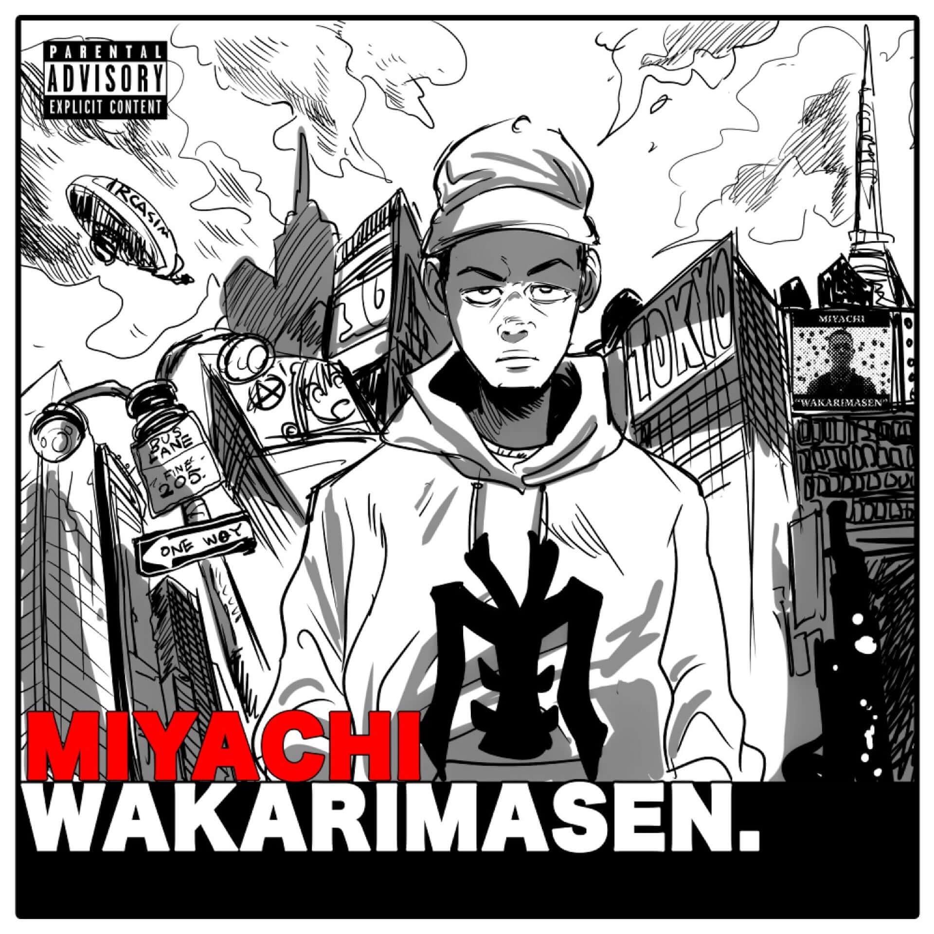 """Redbullの人気企画「RASEN」でも存在感を見せたMIYACHIが""""VAMOS ft. V""""のMVを公開 music200303_miyachi_2-1920x1920"""