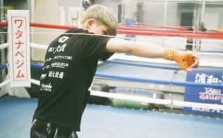 【25's view】プロボクサー・京口 紘人|25人の25歳へインタビュー