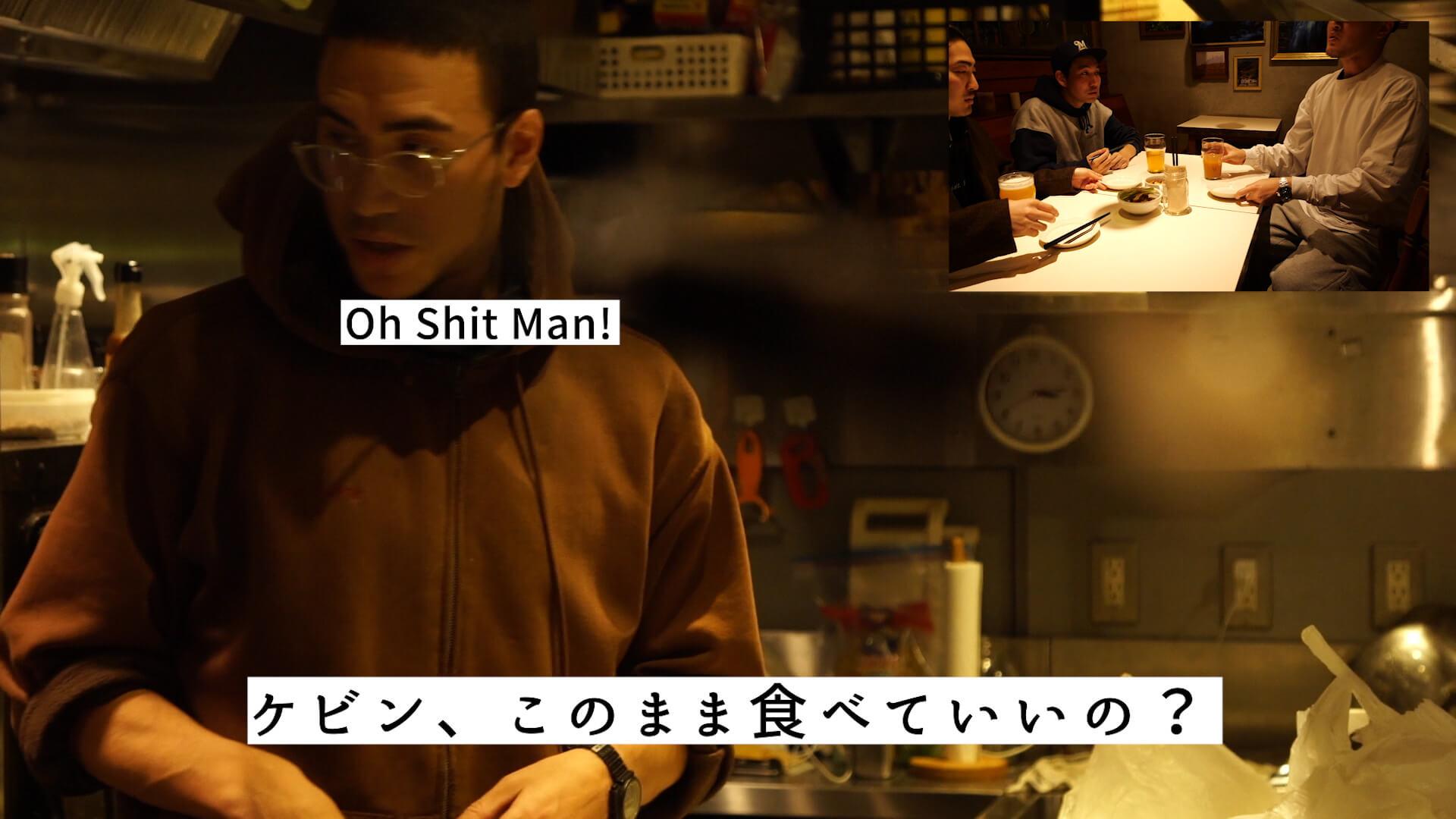 """フッドめし - HoodFood #05 DoubleDouble × 原島""""ど真ん中""""宙芳 video200304_hoodfood5_1"""