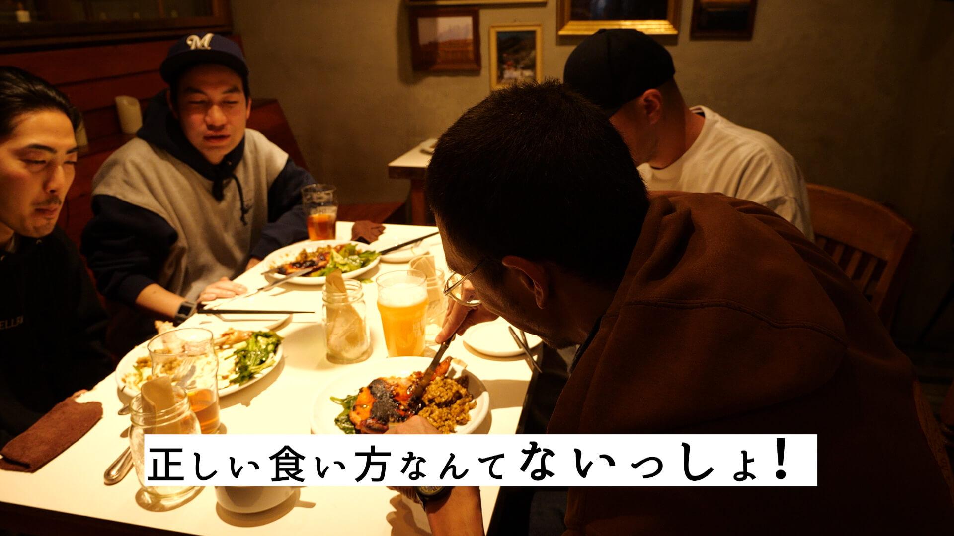 """フッドめし - HoodFood #05 DoubleDouble × 原島""""ど真ん中""""宙芳 video200304_hoodfood5_3"""