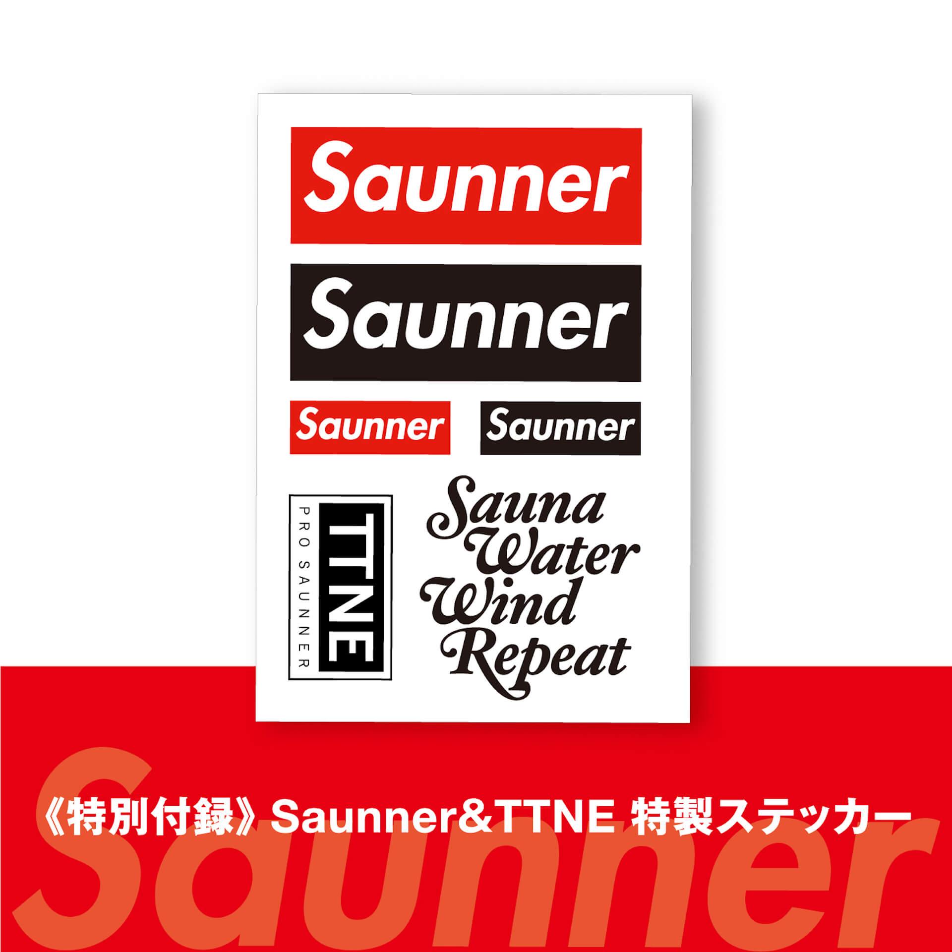 サウナーによるサウナーに向けたサウナ本がついに登場!ととのえ親方の『Saunner BOOK』がサウナの日に発売 life200305_saunner_7