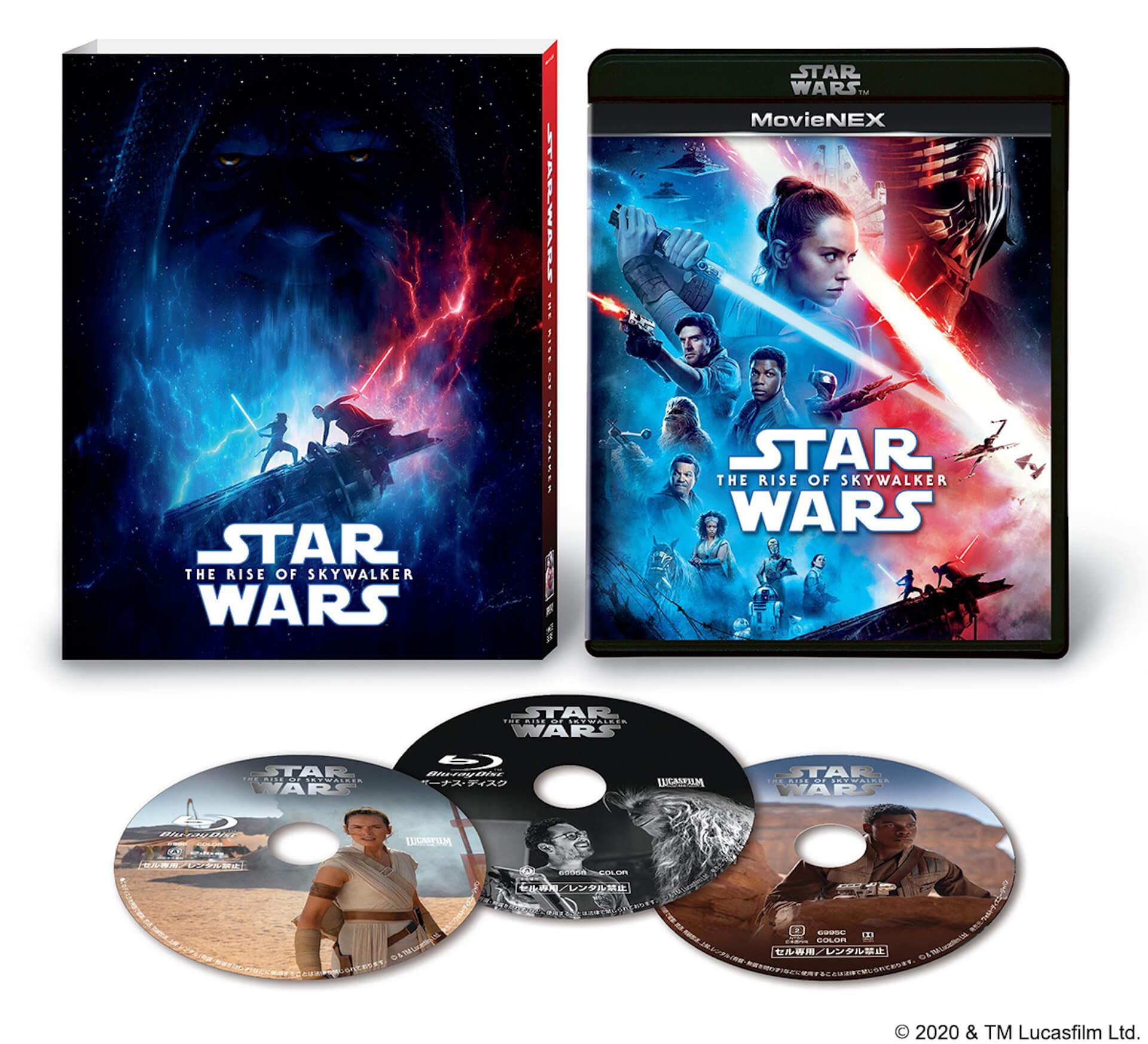 ついに『スター・ウォーズ/スカイウォーカーの夜明け』のMovieNEXが登場!サーガ全9作をコンプリートしたBOX盤も発売 video200306_starwars_bluray_7