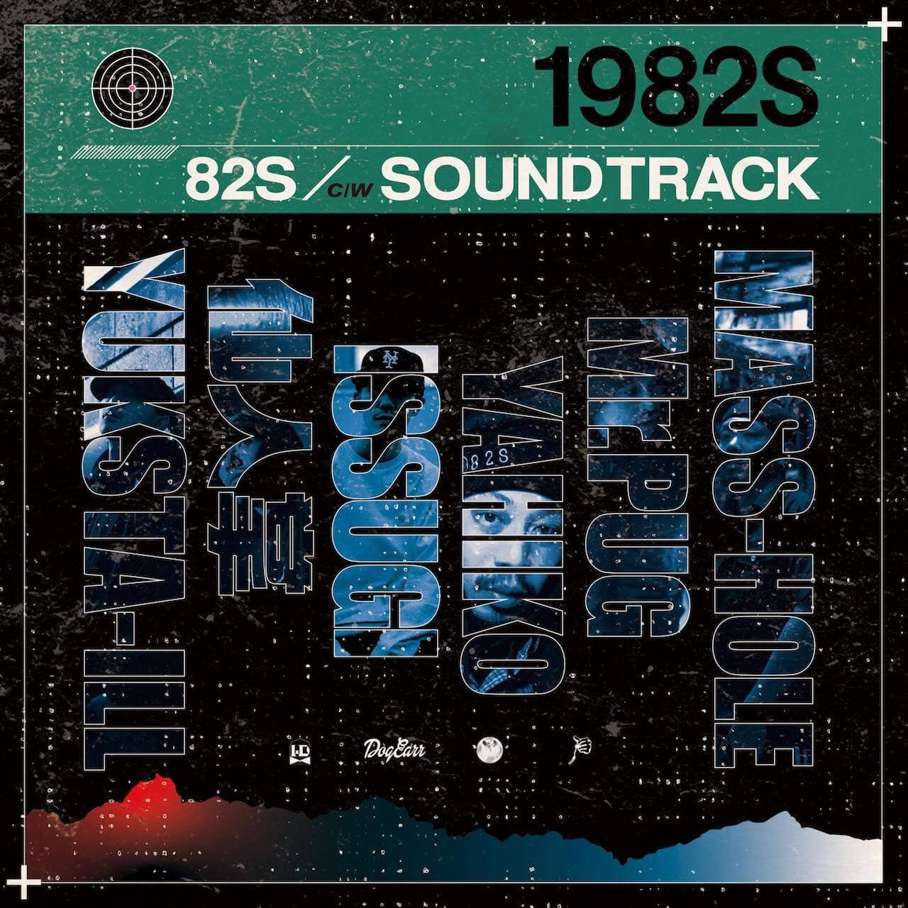 ISSUGI、仙人掌、Mr.PUG、YAHIKO、YUKSTA-ILL、MASS-HOLEによるコレクティブ1982sがシングル「82S/SOUNDTRACK」をリリース music200306-1982s