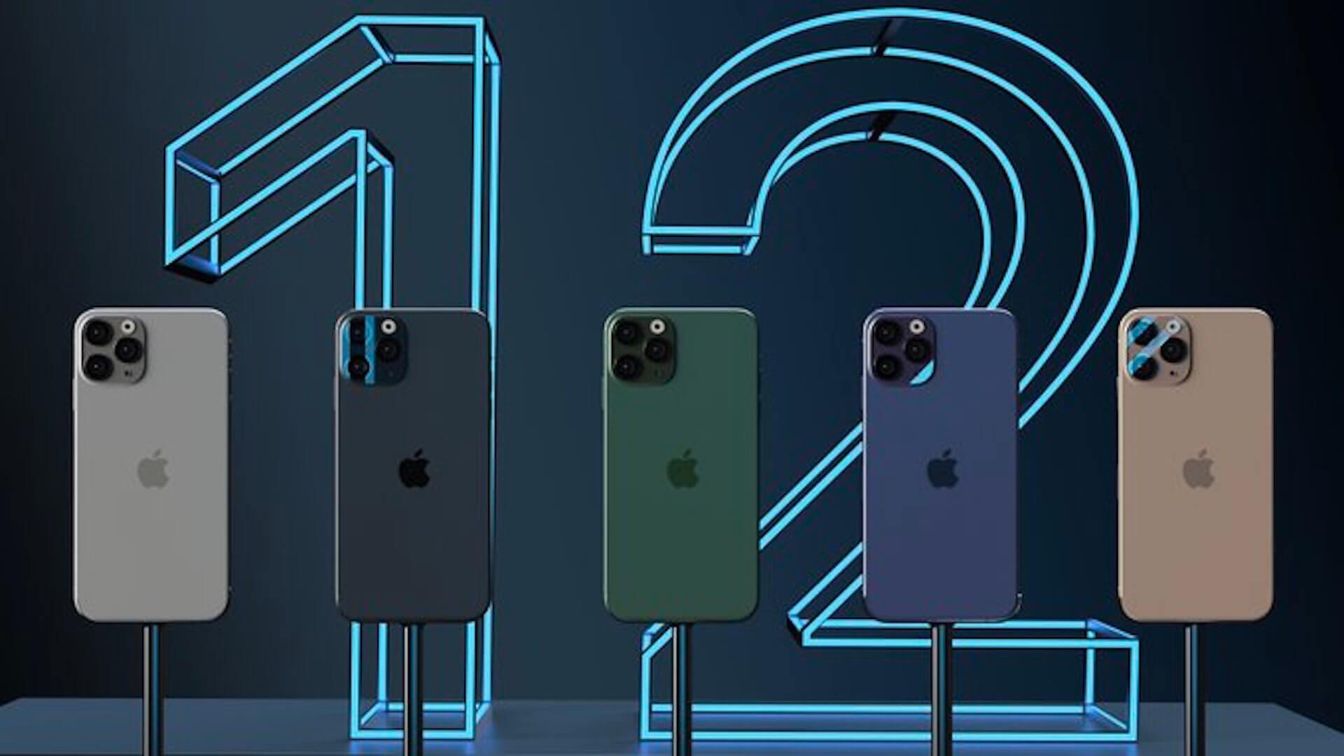 今秋登場とうわさのiPhone 12のカメラは6,400万画素に?インカメラでもナイトモード導入か tech200306_iphone12_1