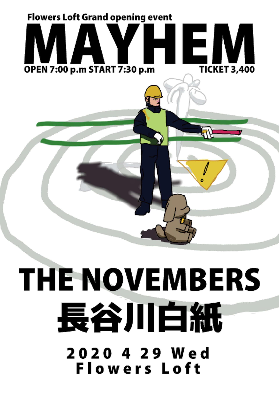 アジアツアー目前のTHE NOVEMBERSと最注目アーティスト・長谷川白紙のツーマンライブがFlowers Loftにて開催決定! music200309_flowersloft_1-1920x2717