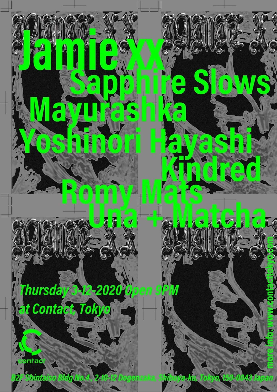 The xxのJamie xxが緊急来日&サプライズギグ決定!Mayurashka、Sapphire Slows、Romy Matsらが出演 music200309_jamiexx_1-1920x2716
