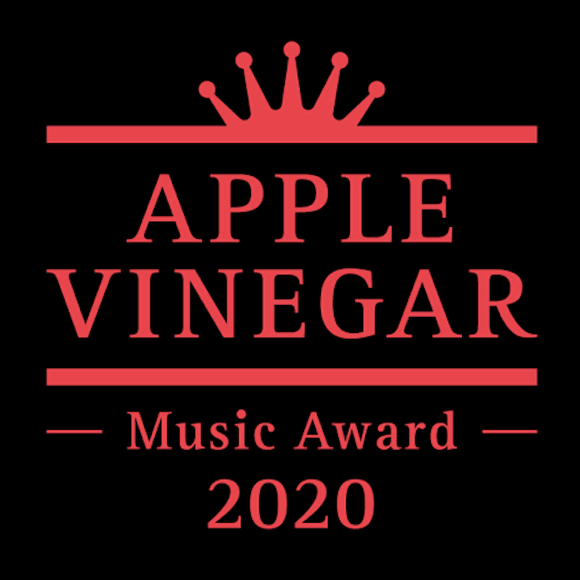 アジカン・後藤正文による「APPLE VINEGAR -Music Award-」今年の選考委員が決定!新たにLicaxxx、三原勇希が参加 music200310_avma_2-1920x1920