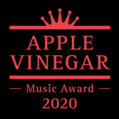 APPLE VINEGAR -Music Award-