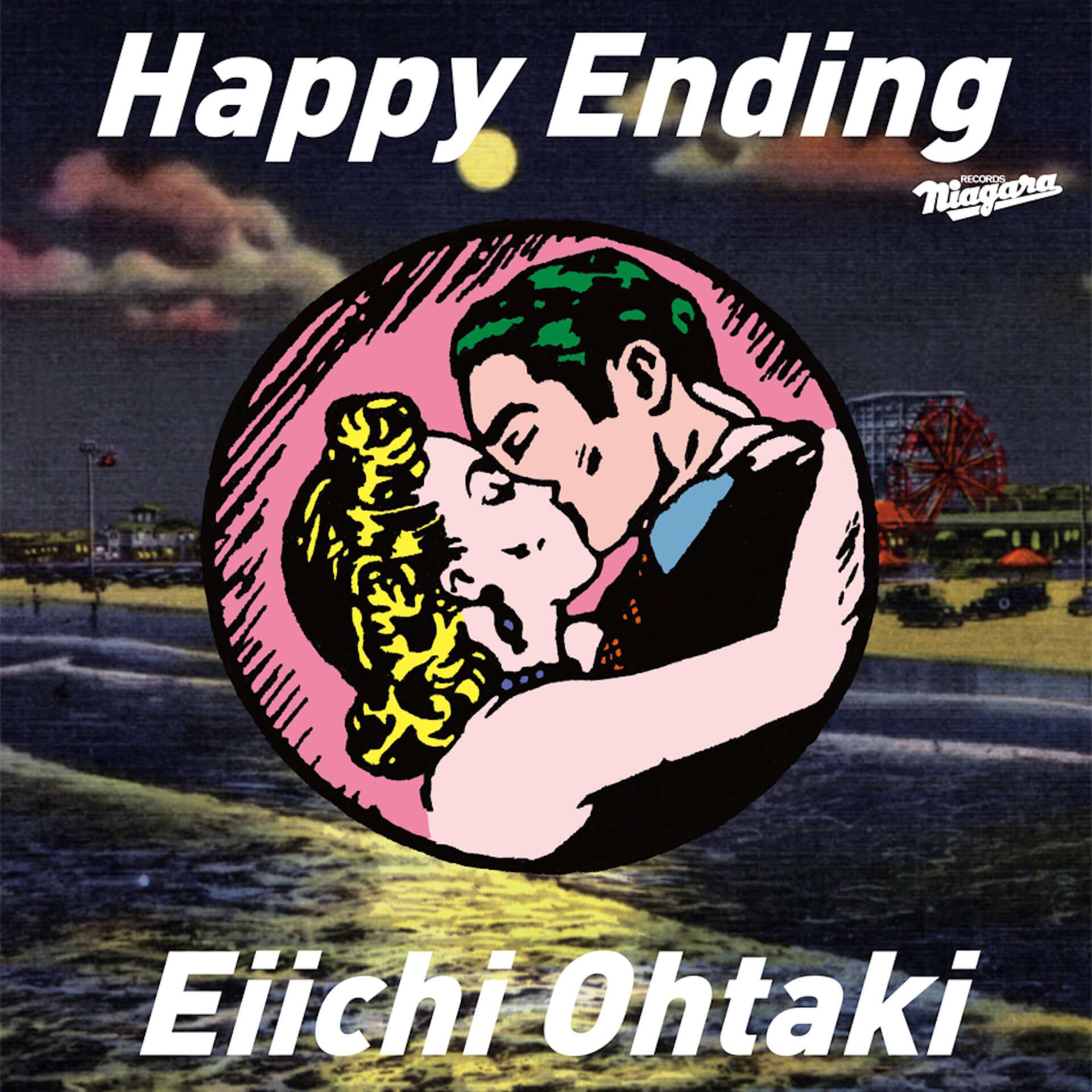大滝詠一50周年記念アルバム『Happy Ending』のスペシャルムービーが公開!話題の未発表曲も披露 music200310_movie_1-1920x1920