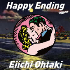 大滝詠一『Happy Ending』