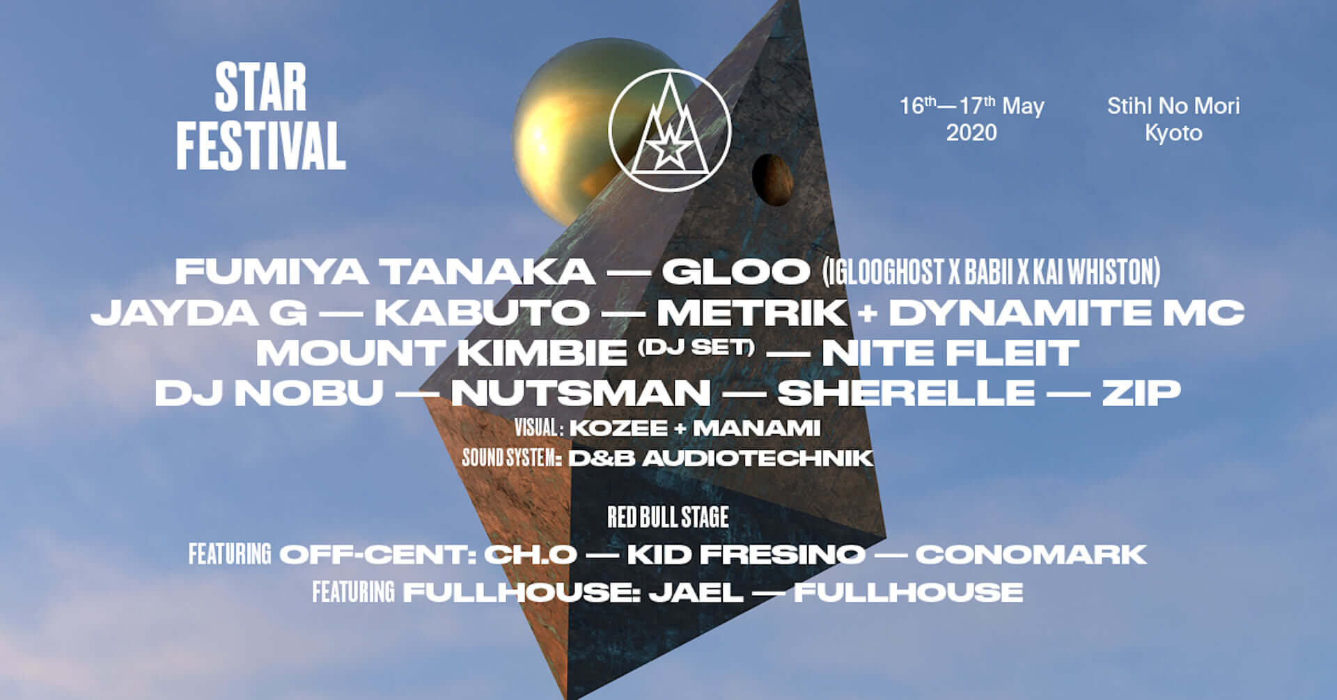 <Starfestival 2020>の追加アーティストが発表|Iglooghost率いるGLOO、DJ NOBU、KABUTO、METRIK、<OFF-CENT>、<FULLHOUSE>が参加決定 music200311_starfes_10-1920x1005
