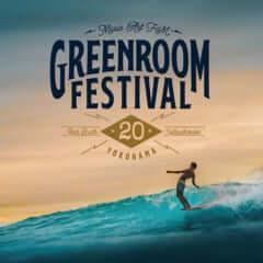 greenroom20 第三弾