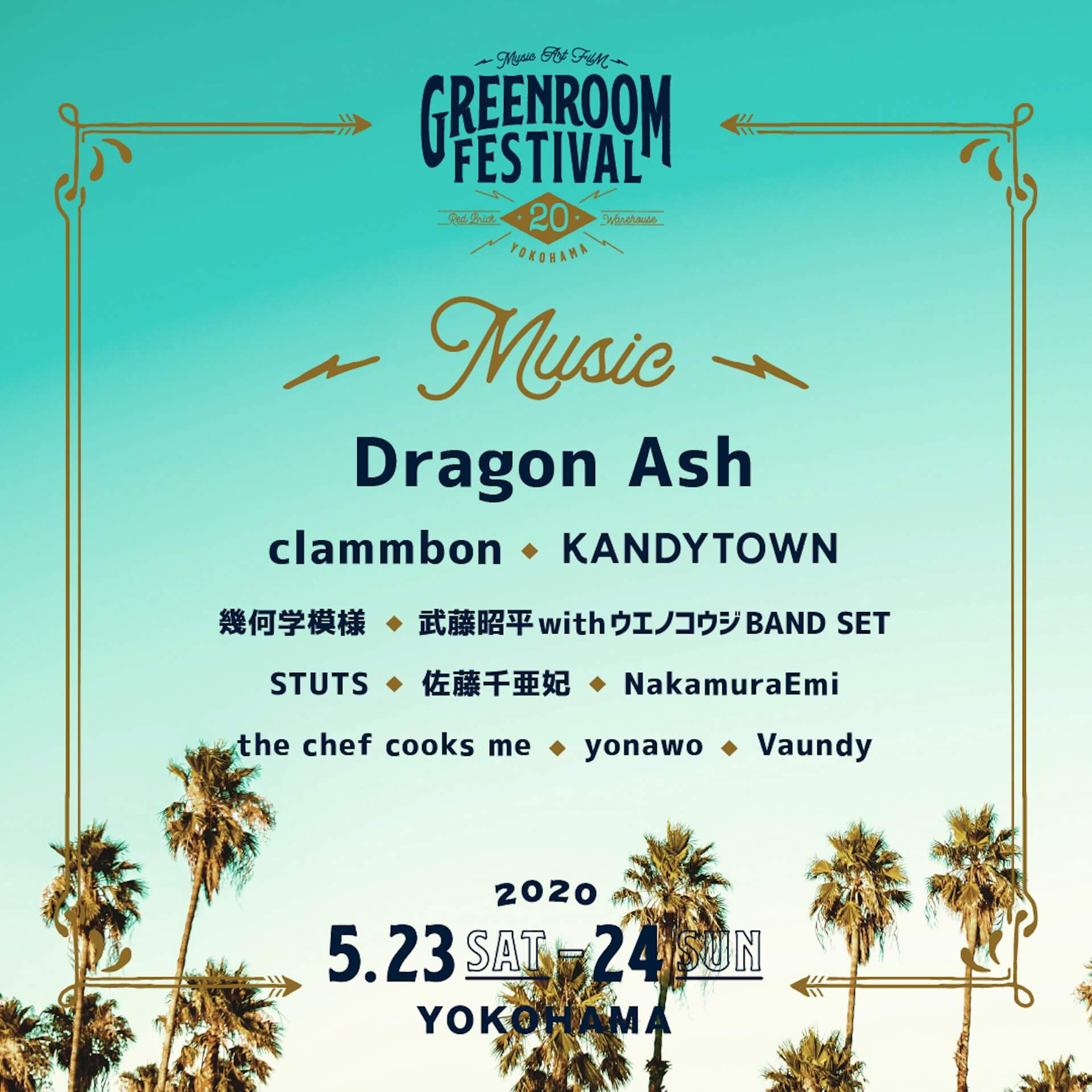 <GREENROOM FESTIVAL'20>第3弾アーティスト&日割り情報発表!Dragon Ash、幾何学模様、KANDYTOWNが登場 music200312_greenroom_14
