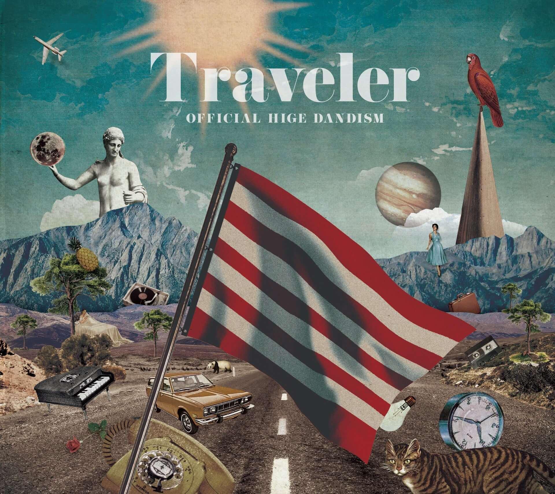 「第12回CDショップ大賞 2020」Official髭男dismの『Traveler』とカネコアヤノの『燦々』が大賞に選出!受賞者が発表 music200312_cdshop_3-1920x1709