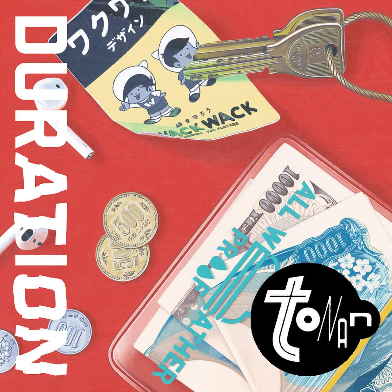 TONANの1stソロアルバム『DURATION』からCampanella、ERAが参加した「Yours(Prod. GREEN ASSASSIN DOLLAR)」のMVが公開 music200313-tonan-1