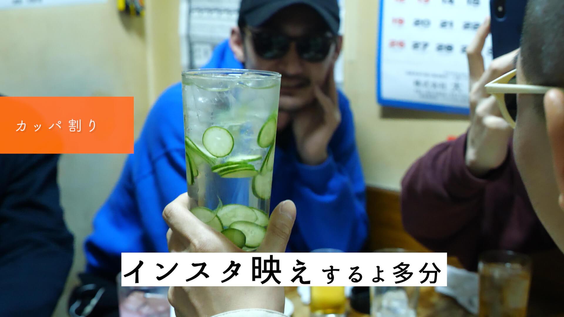 """フッドめし - HoodFood #06 原島""""ど真ん中""""宙芳 × TOKYO HEALTH CLUB video200314_hoodfood6_2"""