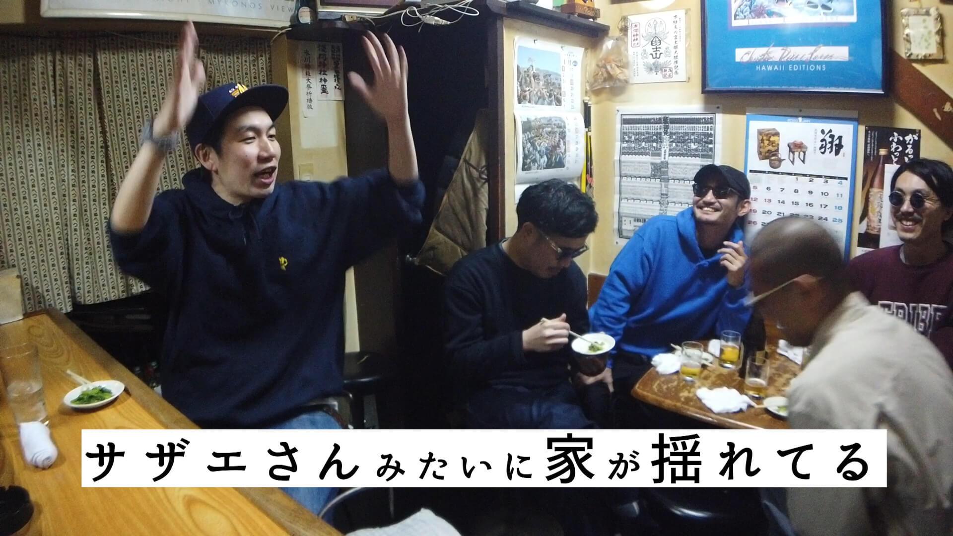 """フッドめし - HoodFood #06 原島""""ど真ん中""""宙芳 × TOKYO HEALTH CLUB video200314_hoodfood6_5"""