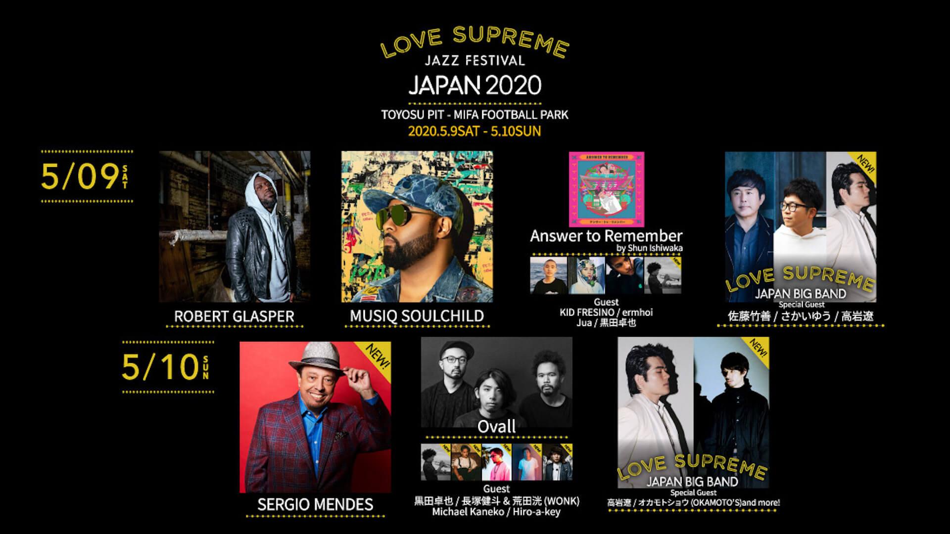 <LOVE SUPREME JAZZ FESTIVAL JAPAN 2020>第3弾アーティストでセルジオ・メンデス、LOVE SUPREME JAPAN BIG BANDの出演が発表!黒田卓也、高岩遼、さかいゆうらもゲスト出演 music200316_lovesupremejazzfes_1