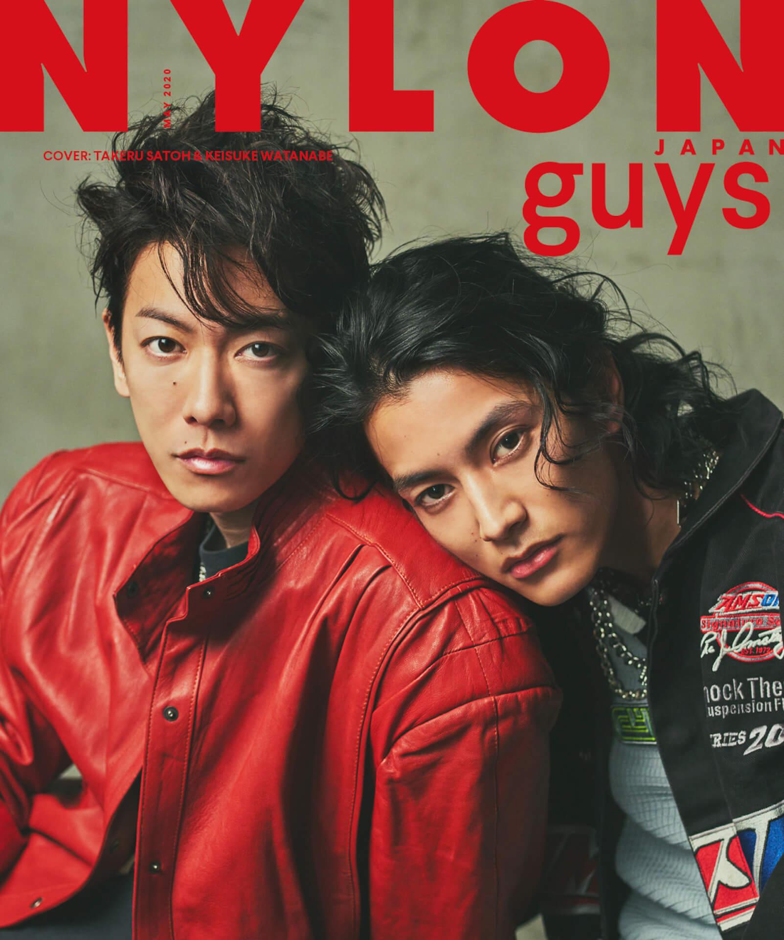 池⽥エライザが『NYLON JAPAN』最新号で大胆不敵なオレンジのおかっぱを披露!『NYLON guys』では佐藤健と渡邊圭祐のミニフォトカードも art200316_elaiza_nylon_1