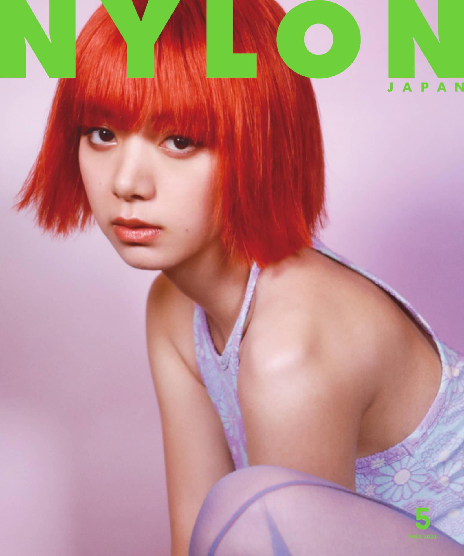 池⽥エライザが『NYLON JAPAN』最新号で大胆不敵なオレンジのおかっぱを披露!『NYLON guys』では佐藤健と渡邊圭祐のミニフォトカードも art200316_elaiza_nylon_9