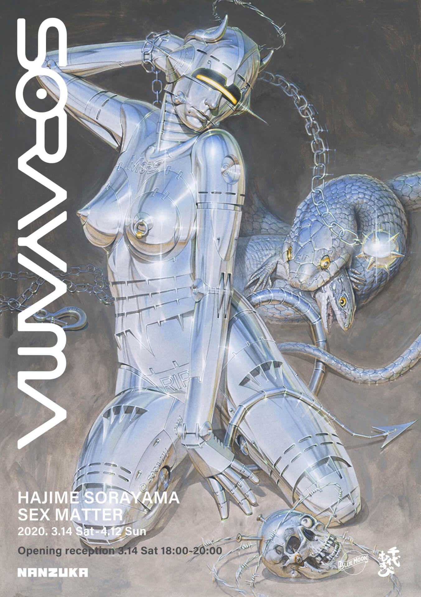 XLARGEから、空山基の個展<SEX MATTER>とコラボレーションしたアパレルアイテムがリリース! ac200317_sorayama_20