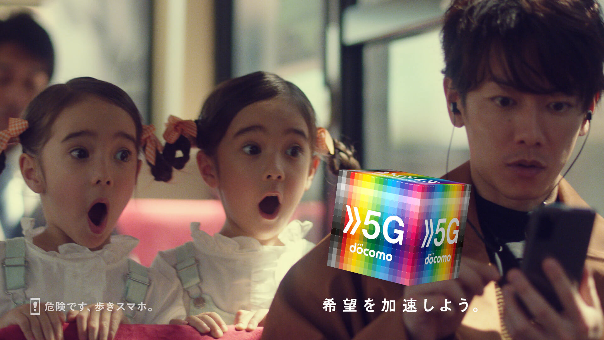 "King Gnuの""Flash!!!""がdocomo「5G」CMソングに!CMには佐藤健が出演 music200318_kinggnu_cm_3"